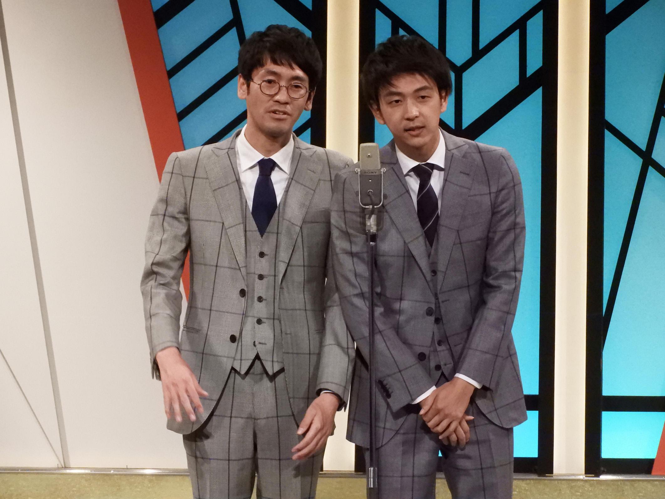 http://news.yoshimoto.co.jp/20181105124423-17325af9ed9eabecdcc706e678a74d33234ded7f.jpg