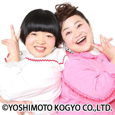 http://news.yoshimoto.co.jp/20181105160956-68789d219c2f731645060cdf6343382e4295dfaa.jpg