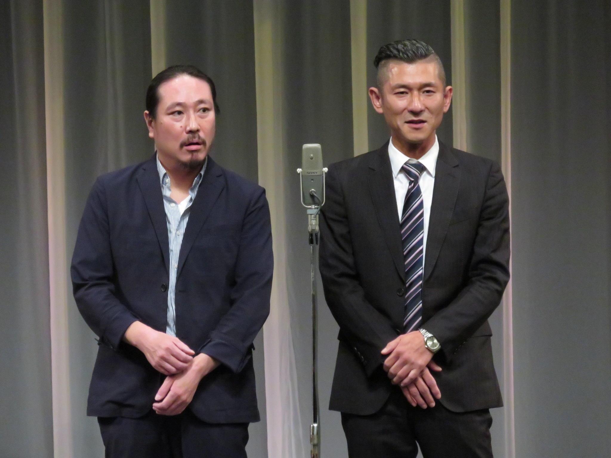 http://news.yoshimoto.co.jp/20181105235719-0e615db1c354bbd8bf2b75ce444138dee2fb1663.jpg