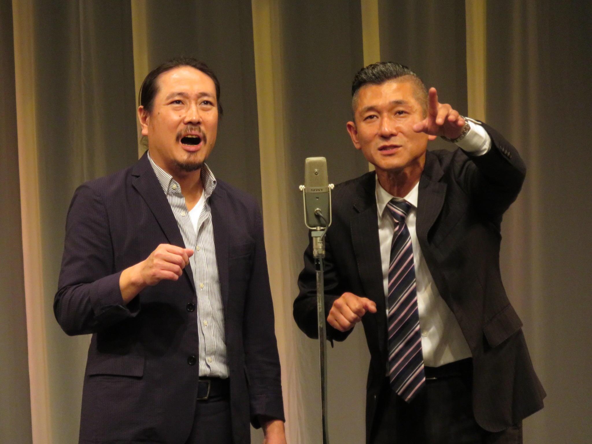 http://news.yoshimoto.co.jp/20181105235803-bb255fd36d9ff197ada089dcd3d8544f520c1634.jpg