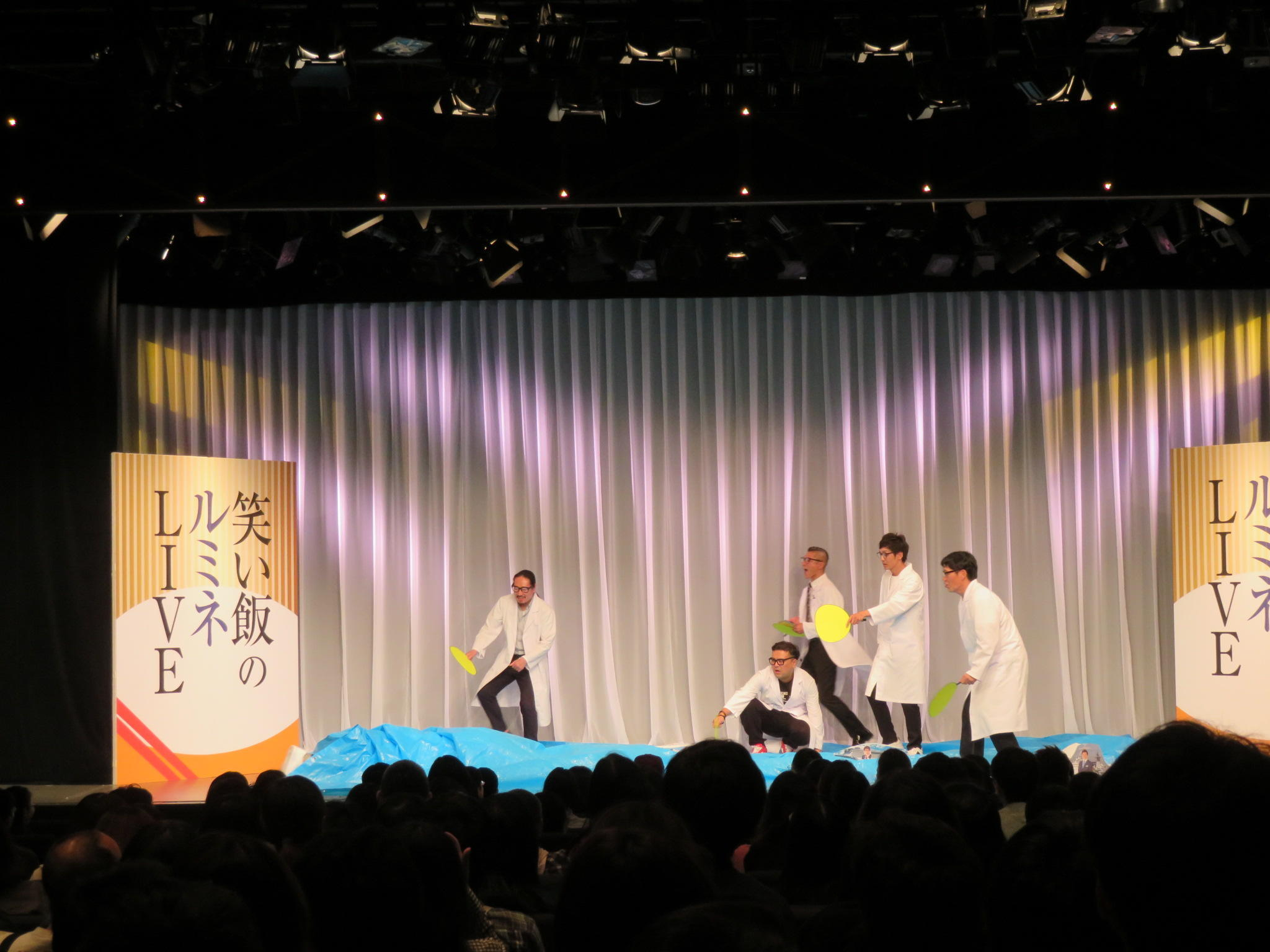 http://news.yoshimoto.co.jp/20181106000135-2ecaef2ac1dcd85d7b5d4bf208a7d576acbc2398.jpg