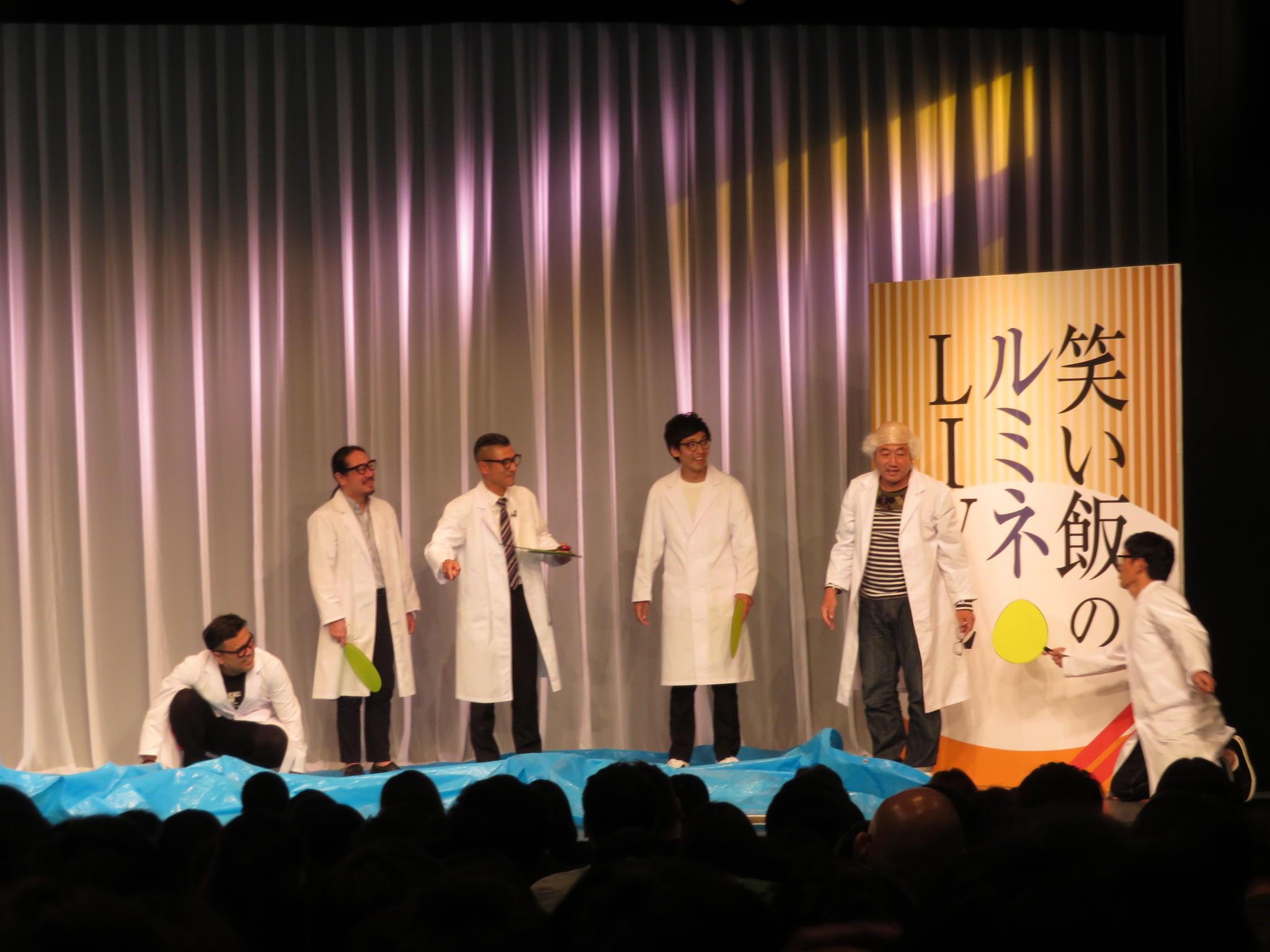 http://news.yoshimoto.co.jp/20181106000135-d9cf89f8182ba4b0bc22289f105655da2c3ec844.jpg
