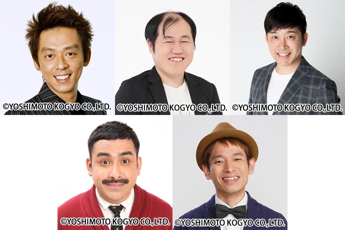 http://news.yoshimoto.co.jp/20181106160228-f4f14ea35f7a5066a94a0f650febbd2507573e95.jpg
