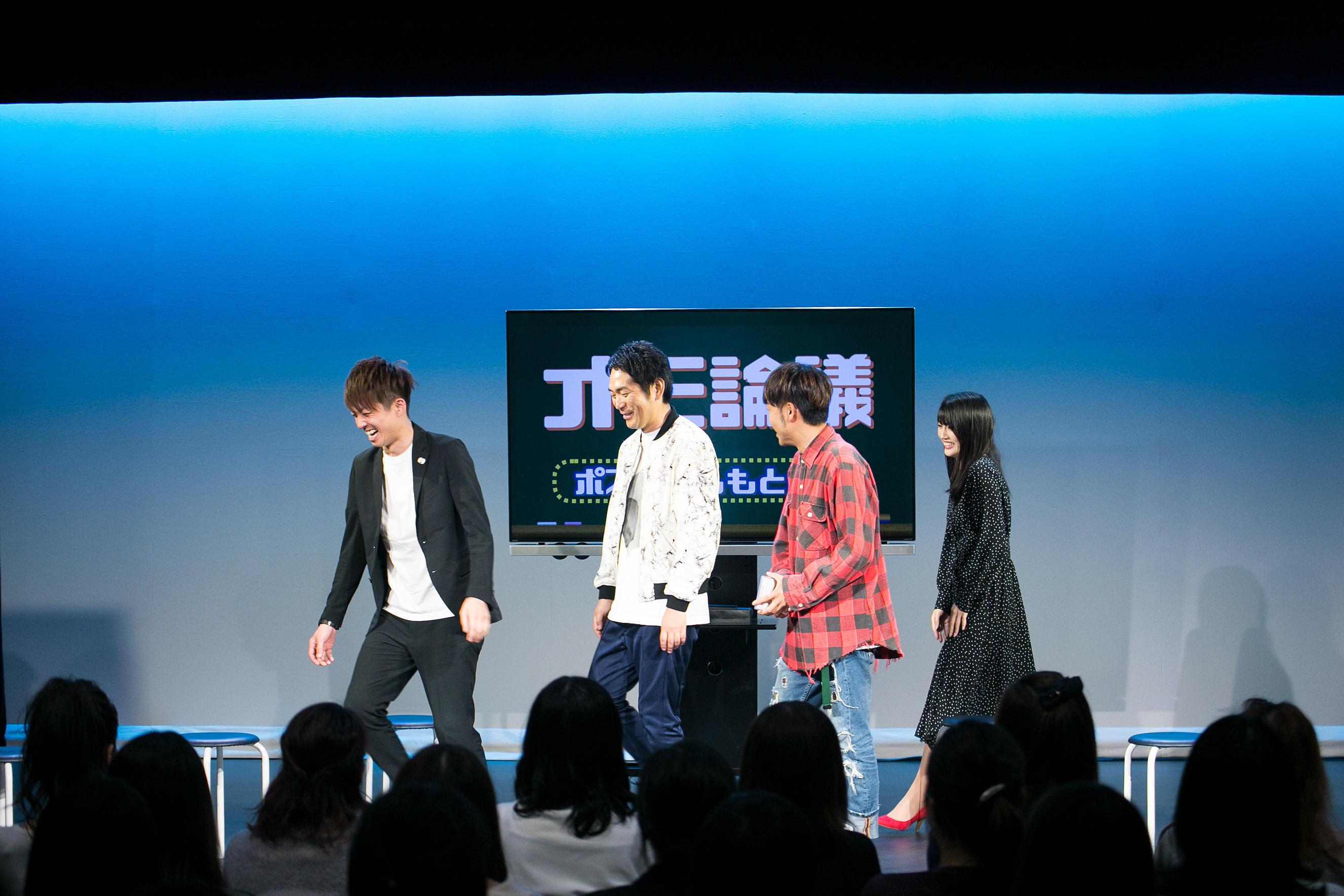 http://news.yoshimoto.co.jp/20181107085321-37c853c88c134a7d14c56335014e4bab4260e0b6.jpg