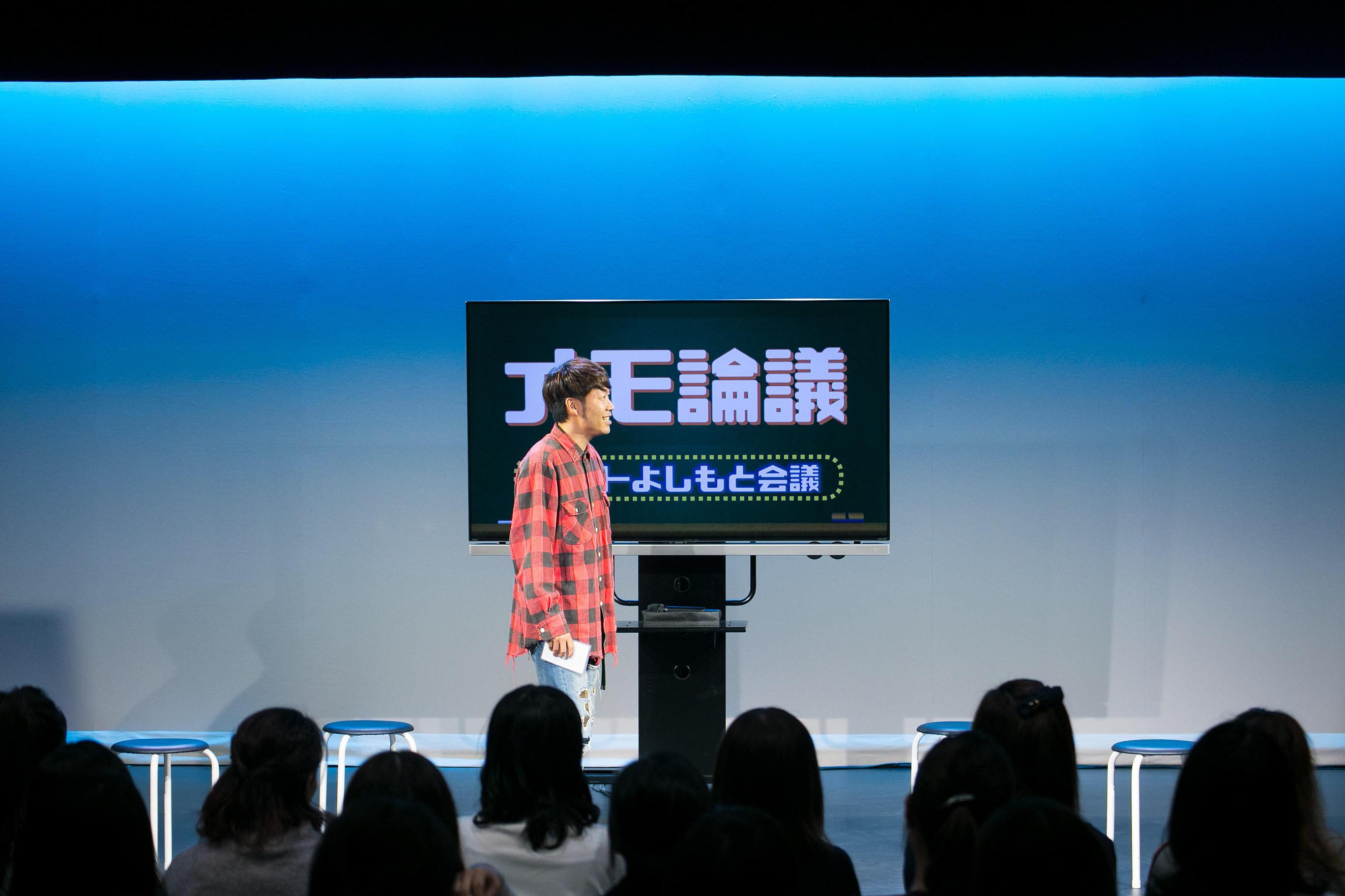 http://news.yoshimoto.co.jp/20181107085325-f156f1dc76cc89e32ce144d382b389f3273c54b6.jpg