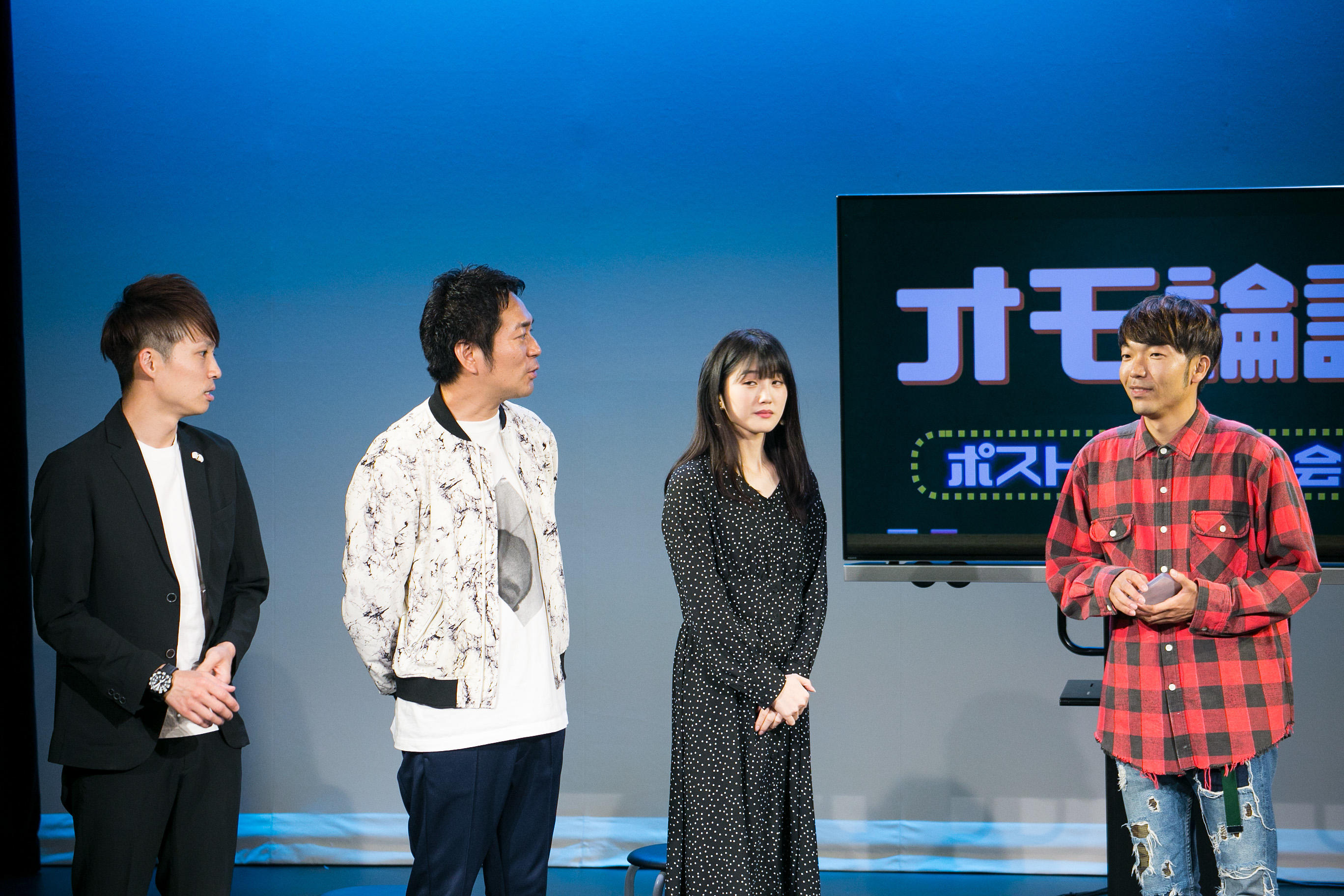http://news.yoshimoto.co.jp/20181107085450-f065ce95eabc9a08514c2a54102898162e92c20b.jpg