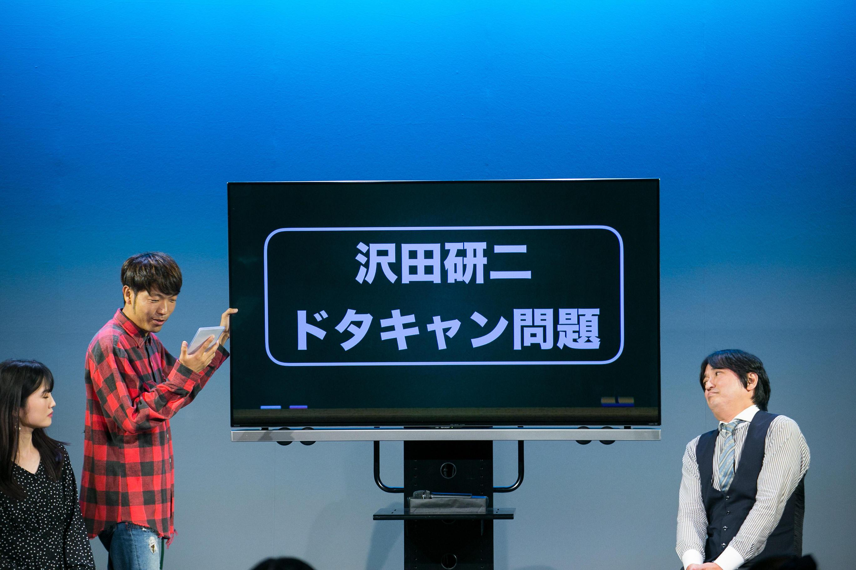 http://news.yoshimoto.co.jp/20181107090305-c965ce4e1c2a3f9ace732f42958d610805388ede.jpg