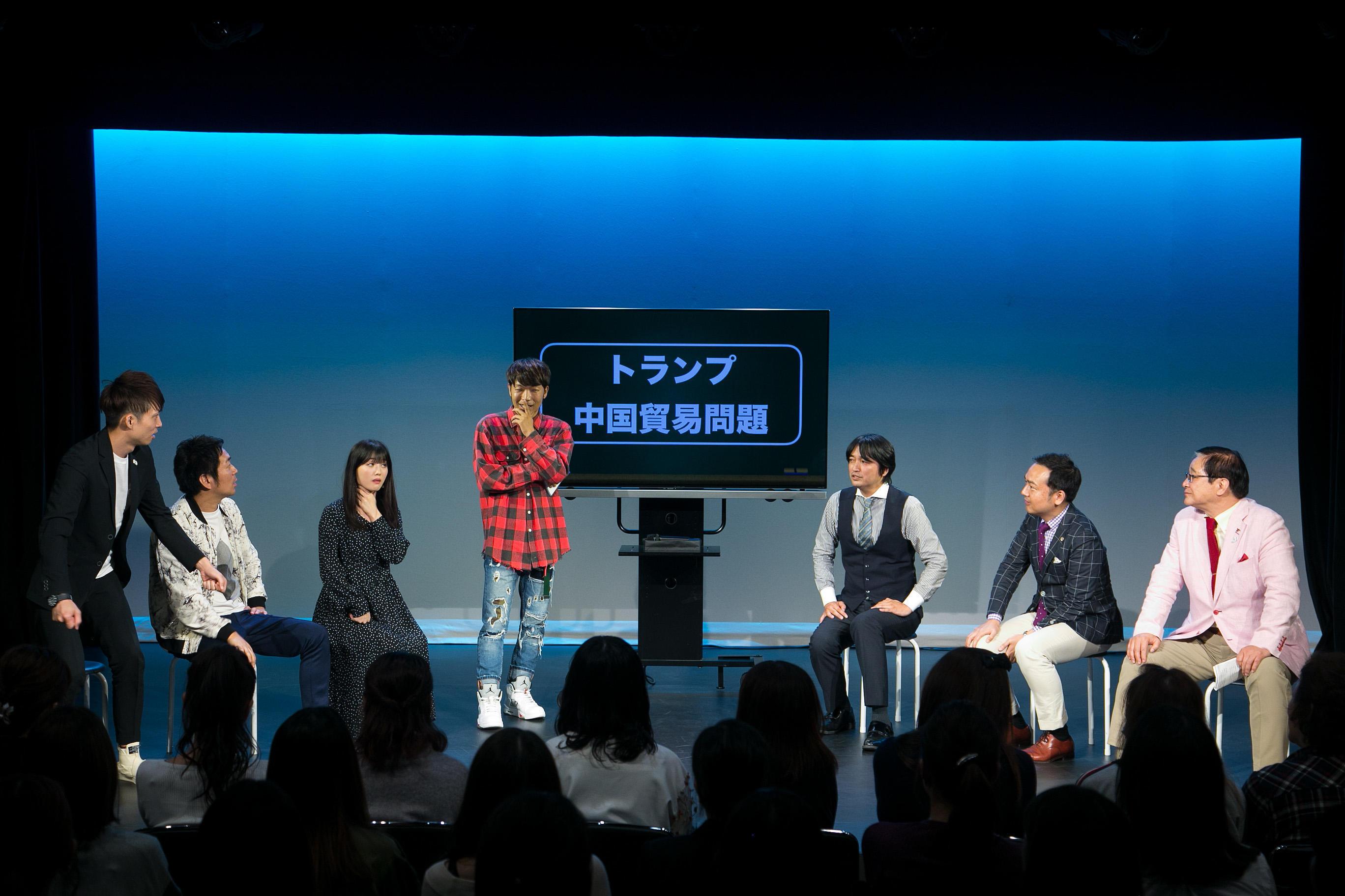 http://news.yoshimoto.co.jp/20181107090922-75c3ea0c0136cc1c83cf3b6bff8d5f920729e651.jpg