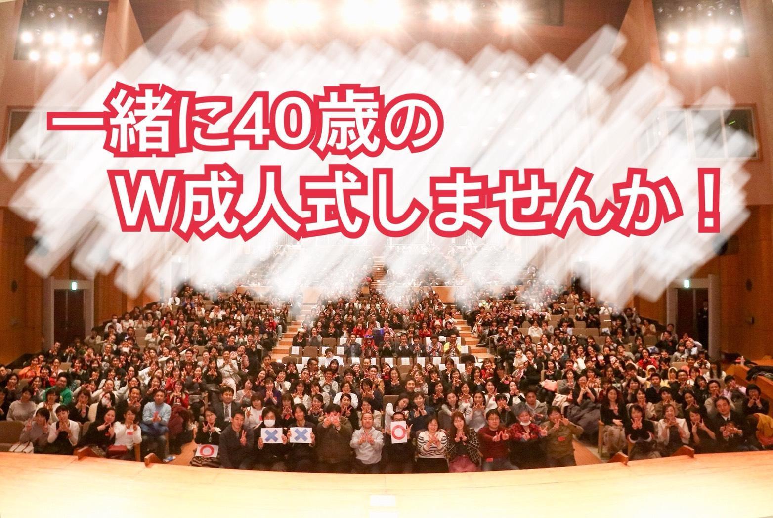 http://news.yoshimoto.co.jp/20181108114209-93baabb5f1b4001fe520e18d6e86106fcf66b3ed.jpg