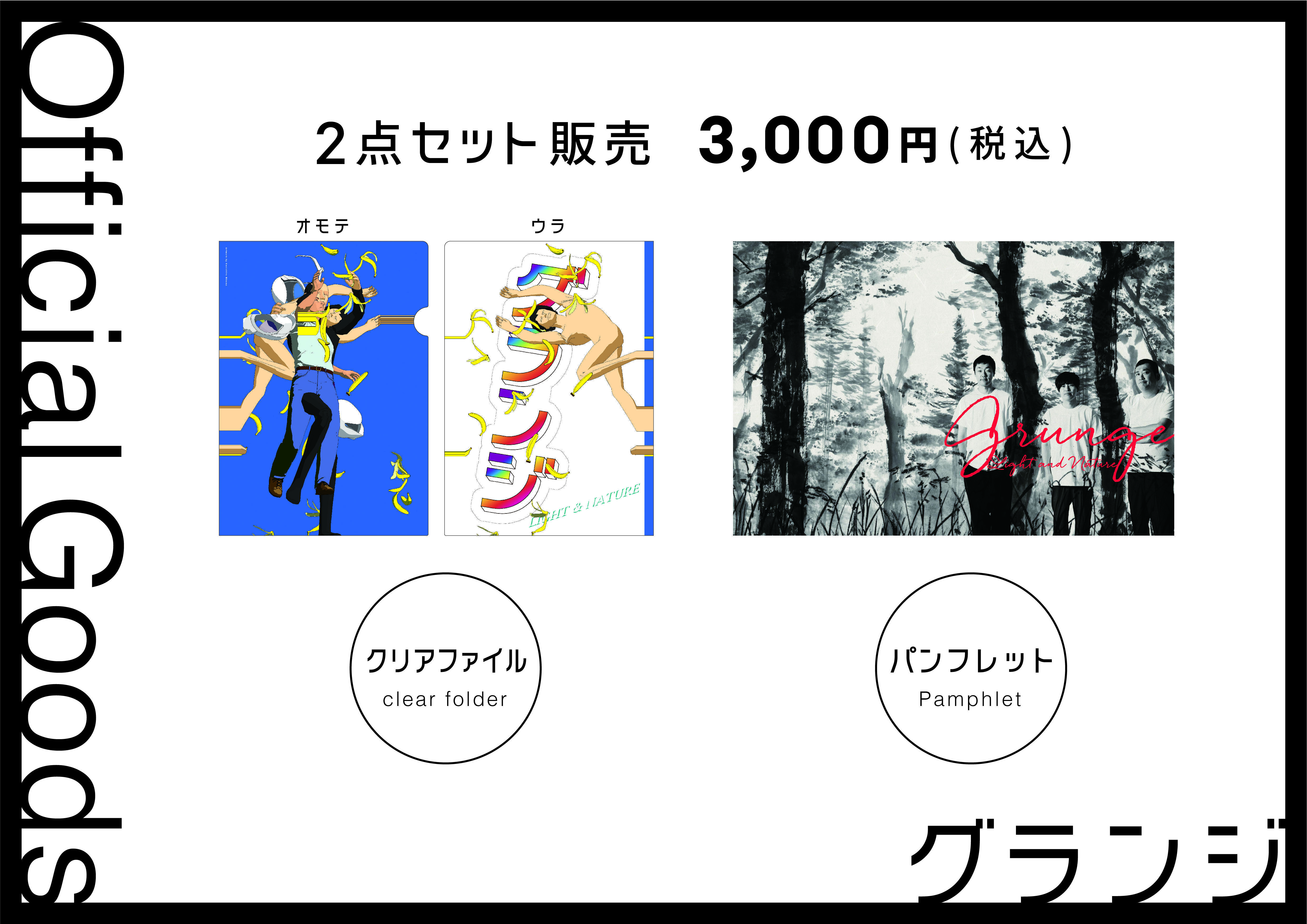 http://news.yoshimoto.co.jp/20181108120625-77e13c7a537d97af5883a7697d0e02d06d2df03f.jpg