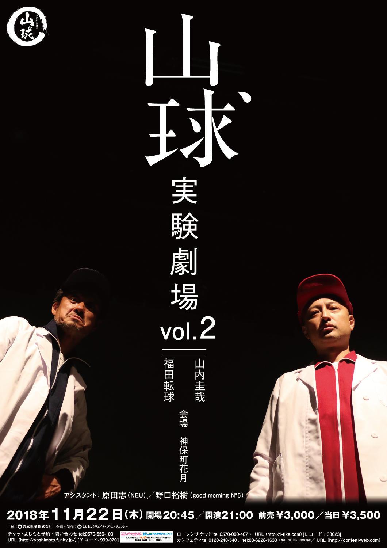 http://news.yoshimoto.co.jp/20181108151418-ca6dccd7cbe03851fd2f54be1ffdab8d3bb25e91.jpg