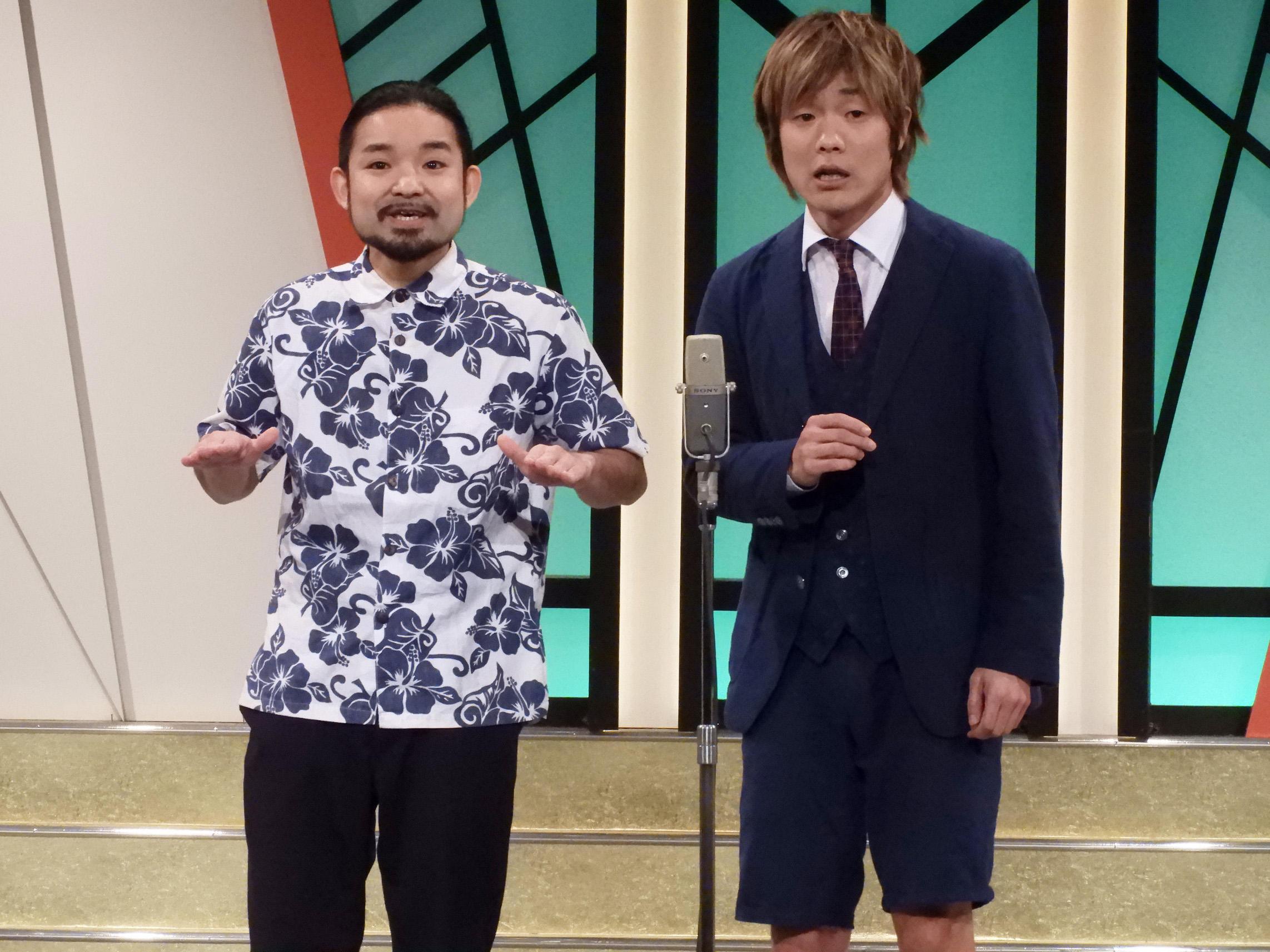 http://news.yoshimoto.co.jp/20181109115839-f9c99589cd9b7e873e7d0f0d8a46e03c39c0e0b1.jpg