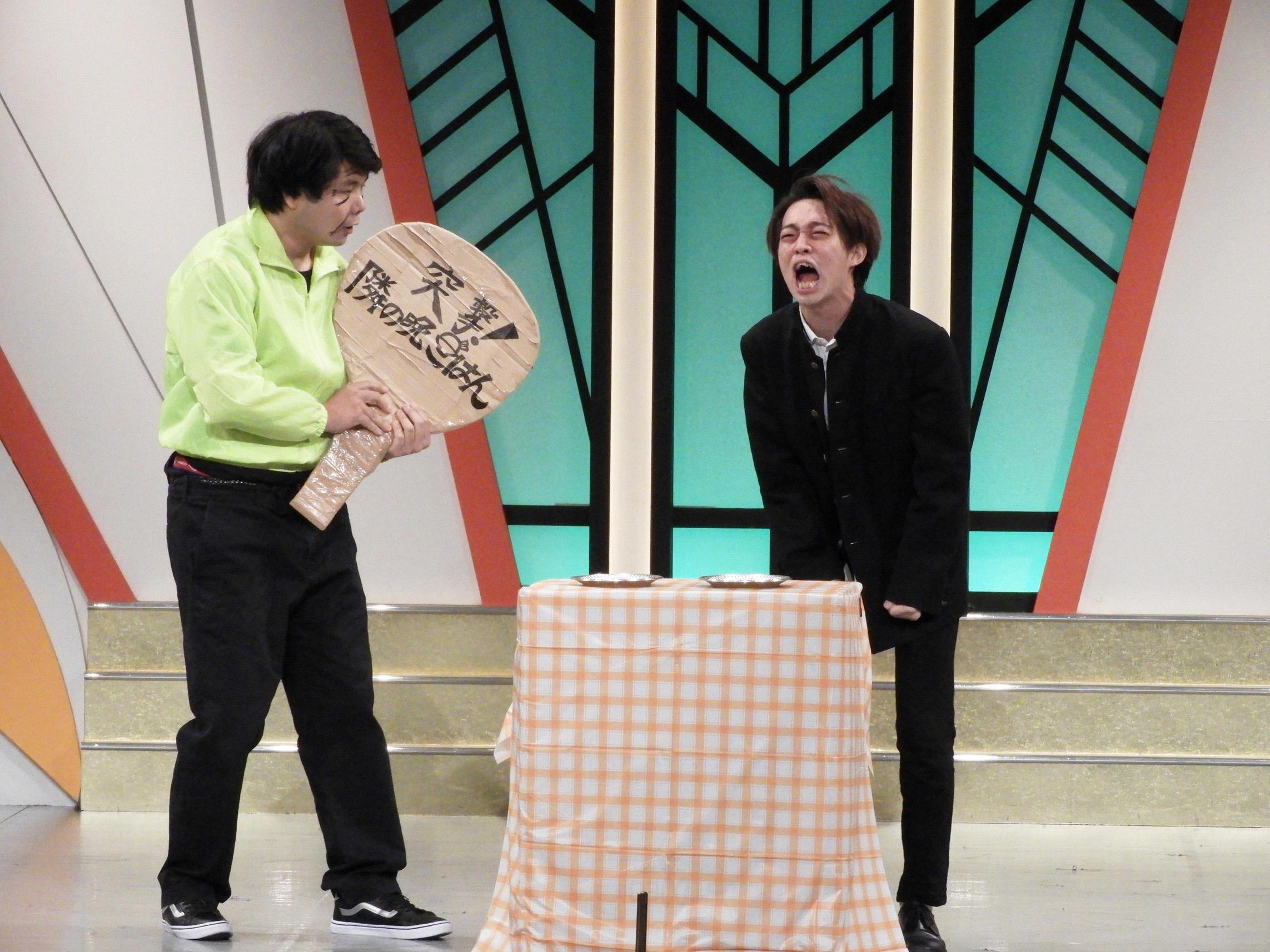 http://news.yoshimoto.co.jp/20181109120701-c2fc8a717363a8769c1afac645cf4a6ba0d9140d.jpg