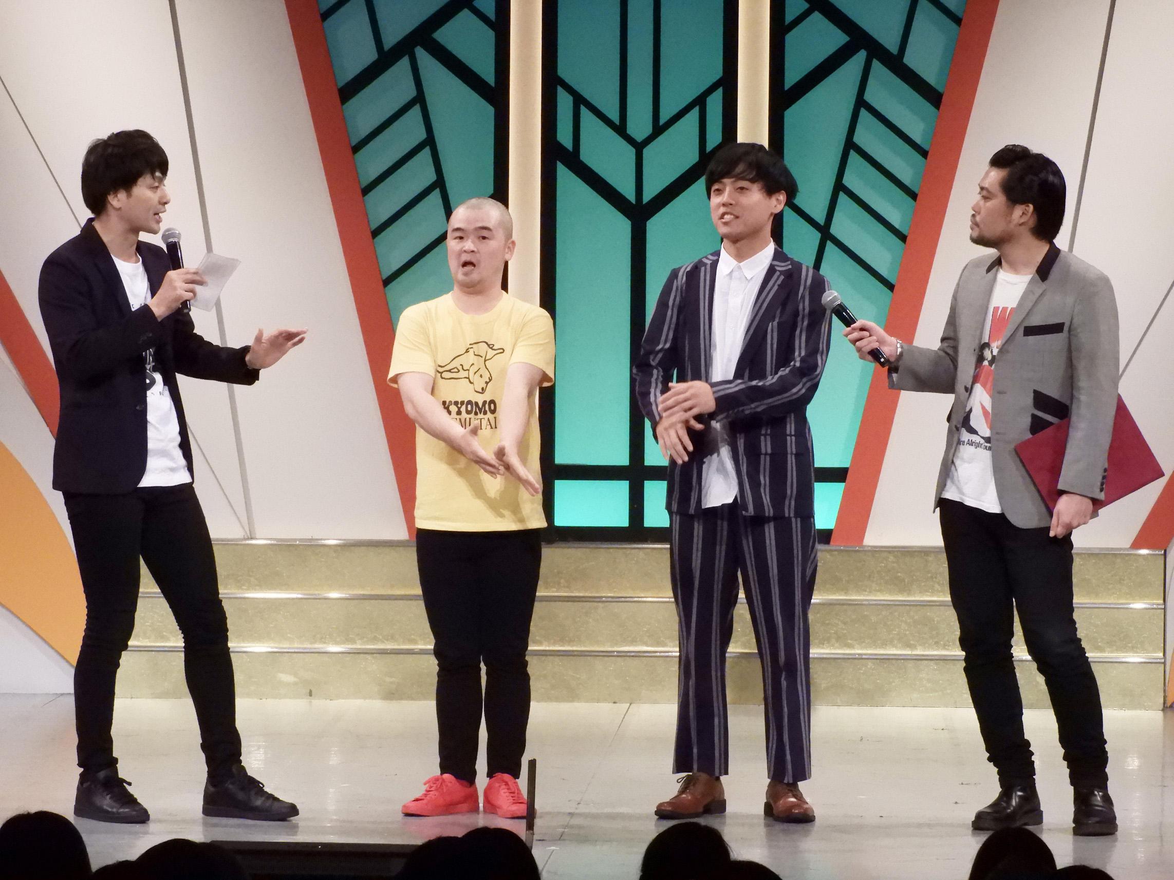 http://news.yoshimoto.co.jp/20181109121319-b72d30b01a6ff5b8f7acb57da9eea03d1d2981e0.jpg