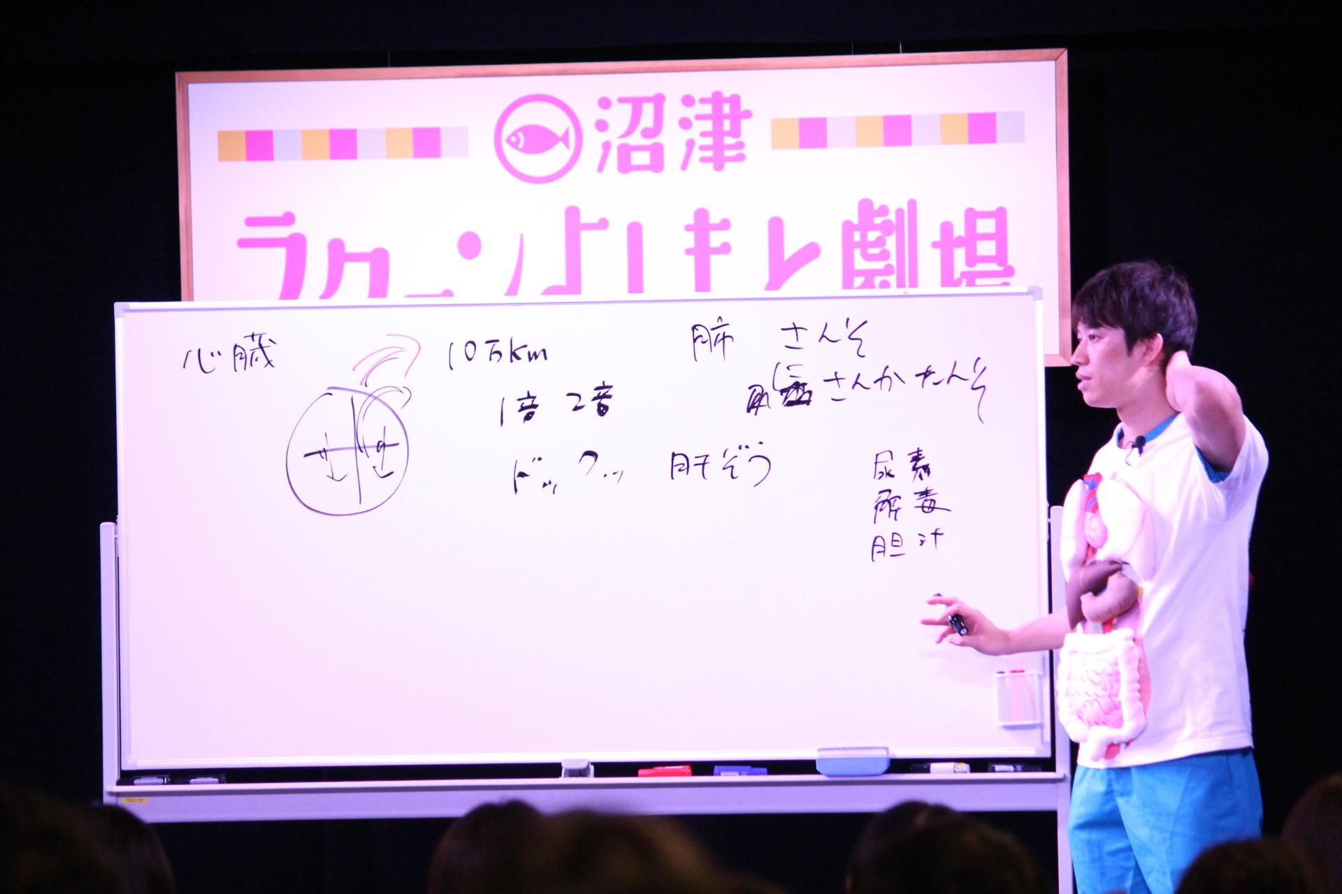 http://news.yoshimoto.co.jp/20181109172028-21c18cd997cfa05fc12625efc5546bb1990091b1.jpg