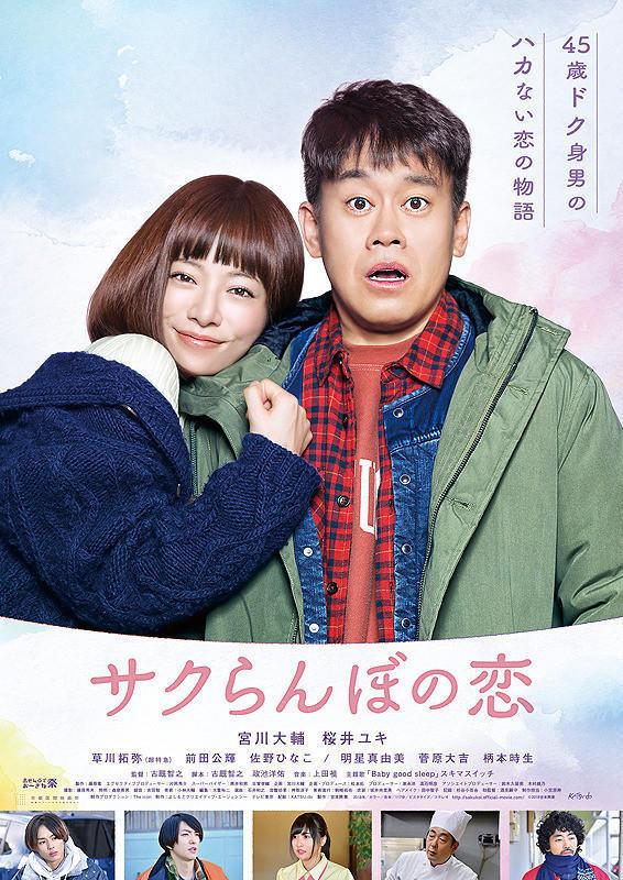 http://news.yoshimoto.co.jp/20181109174352-48b78f0fb75f3b9cb87c0f29e67d95429a5d3f96.jpg
