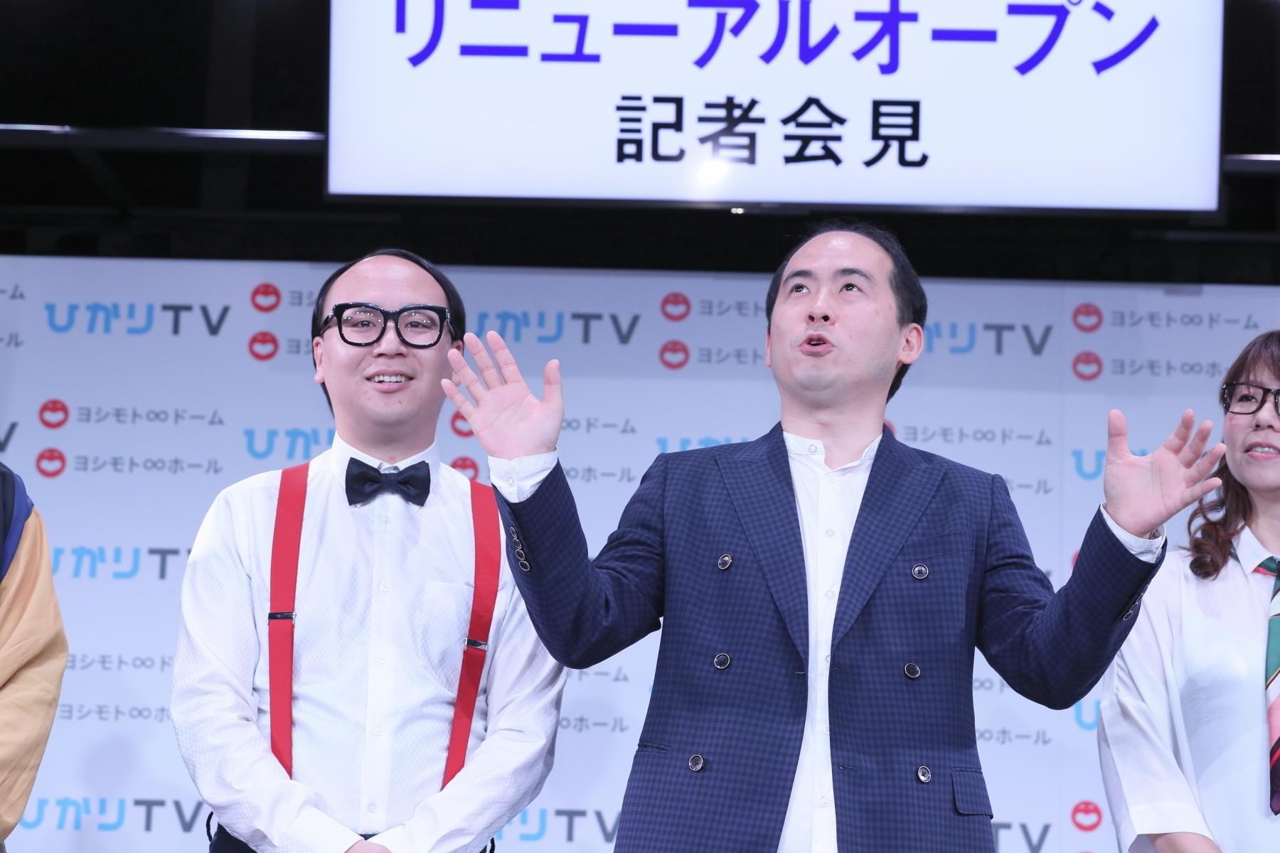 http://news.yoshimoto.co.jp/20181110145423-866e5a0483c7e2adc2b45acefe9a3355c40f622d.jpg