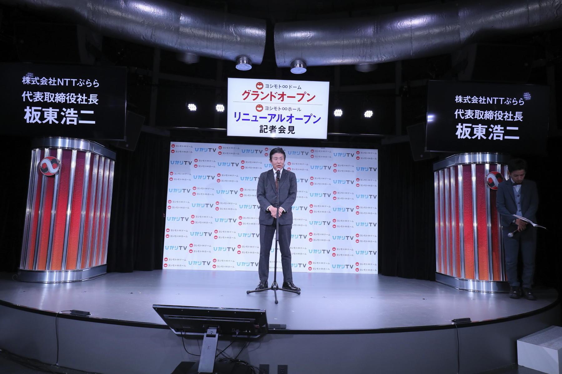 http://news.yoshimoto.co.jp/20181110145436-298803362ec2dbcd6af44ab005812844303c2382.jpg