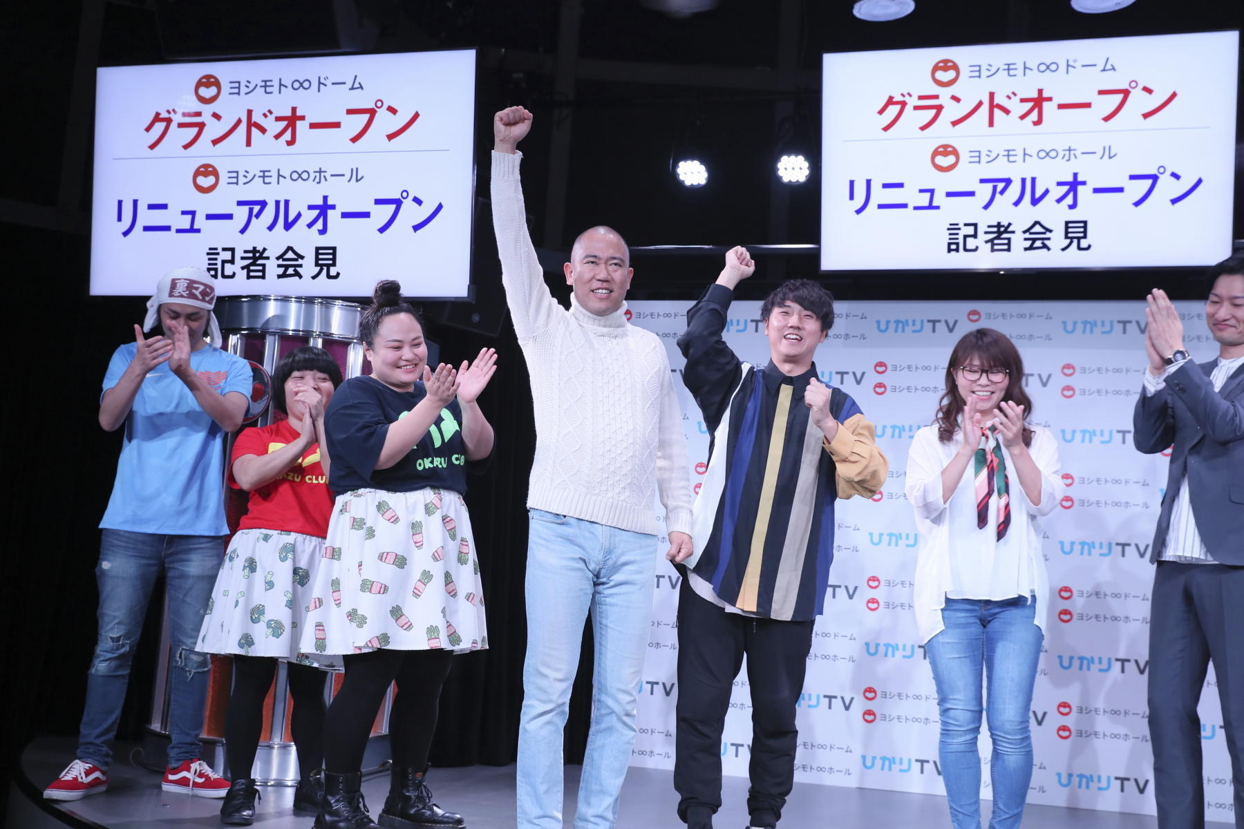 http://news.yoshimoto.co.jp/20181110145441-978ea30c3556665a68227b68fe1a971916f035fa.jpg