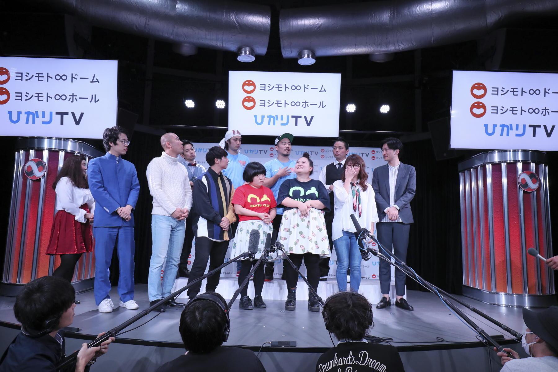 http://news.yoshimoto.co.jp/20181110145446-7d367b3cf13864986d0297f8cf0e2661e3071cd9.jpg