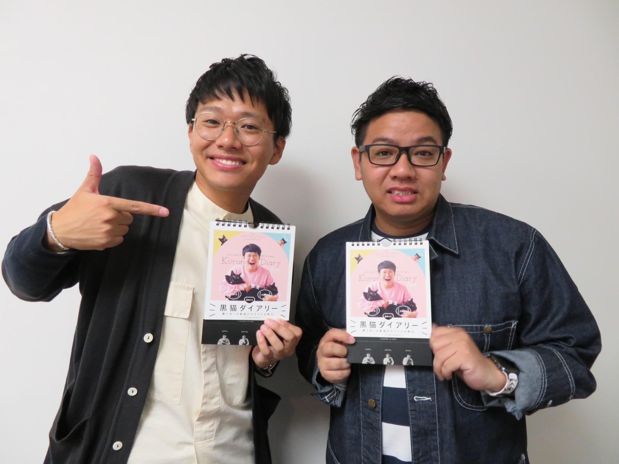 http://news.yoshimoto.co.jp/20181112211557-e9ab2cfd34979e5b6fb382cc4b0b508dc011249e.jpg