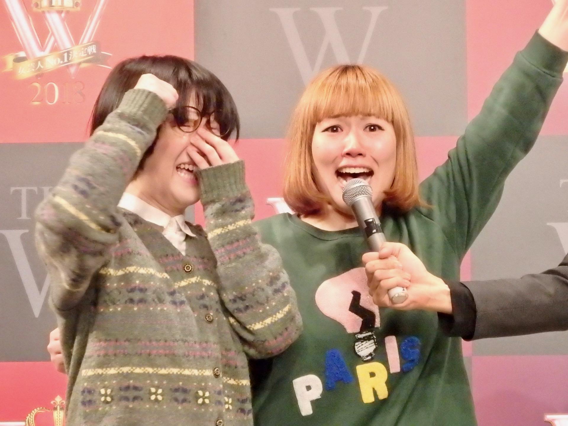 http://news.yoshimoto.co.jp/20181113085509-439fc3e541cf58491213315e8c780bfecfadc8b4.jpg