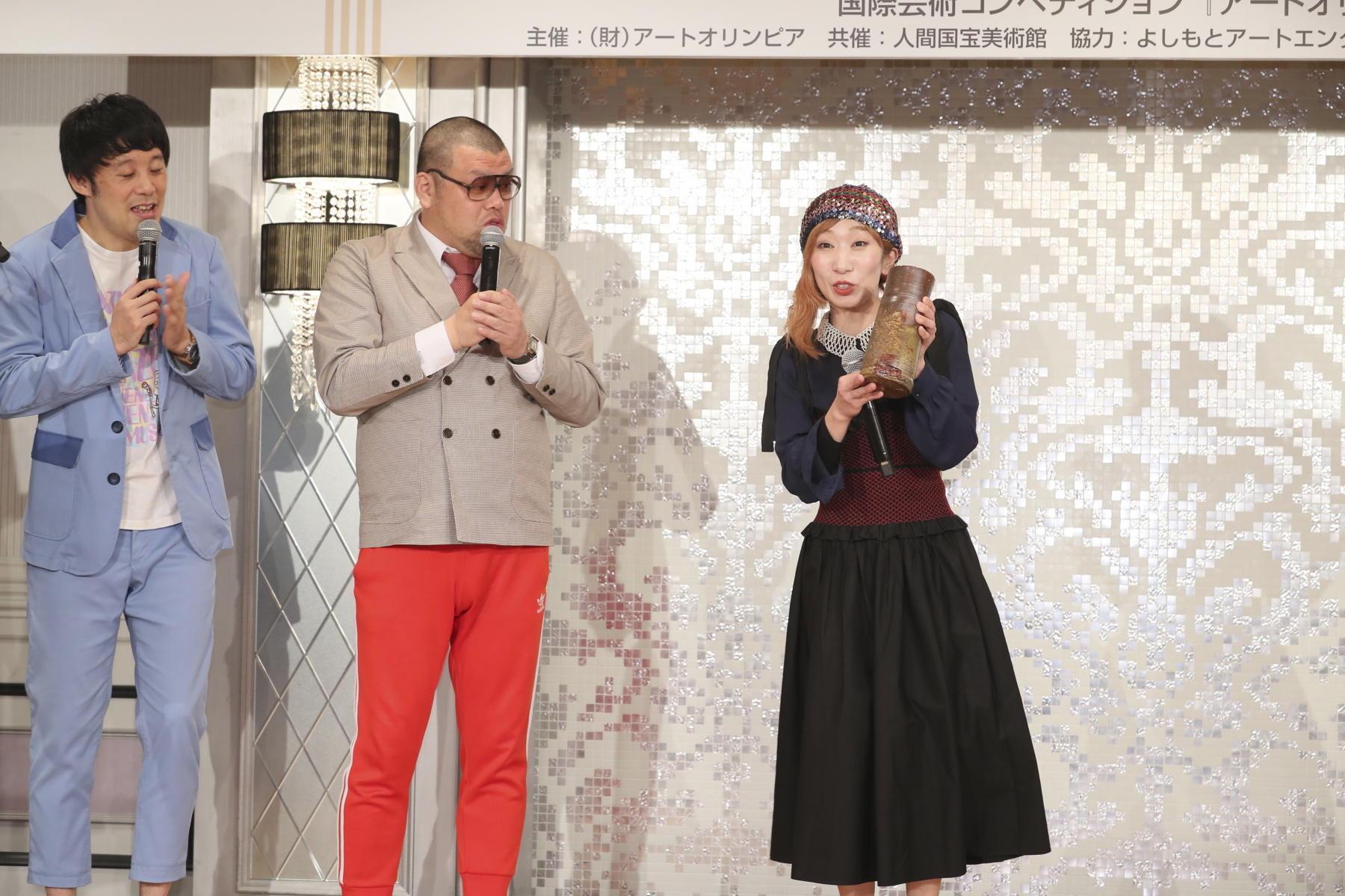 http://news.yoshimoto.co.jp/20181116153804-43a9716c271a7912fe04b4ad1c4037d9eec393bc.jpg