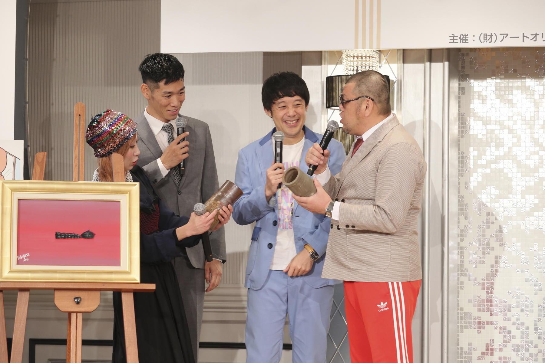 http://news.yoshimoto.co.jp/20181116153804-a59609c2b74a3f99132b6ce1368124b36df1bf3d.jpg