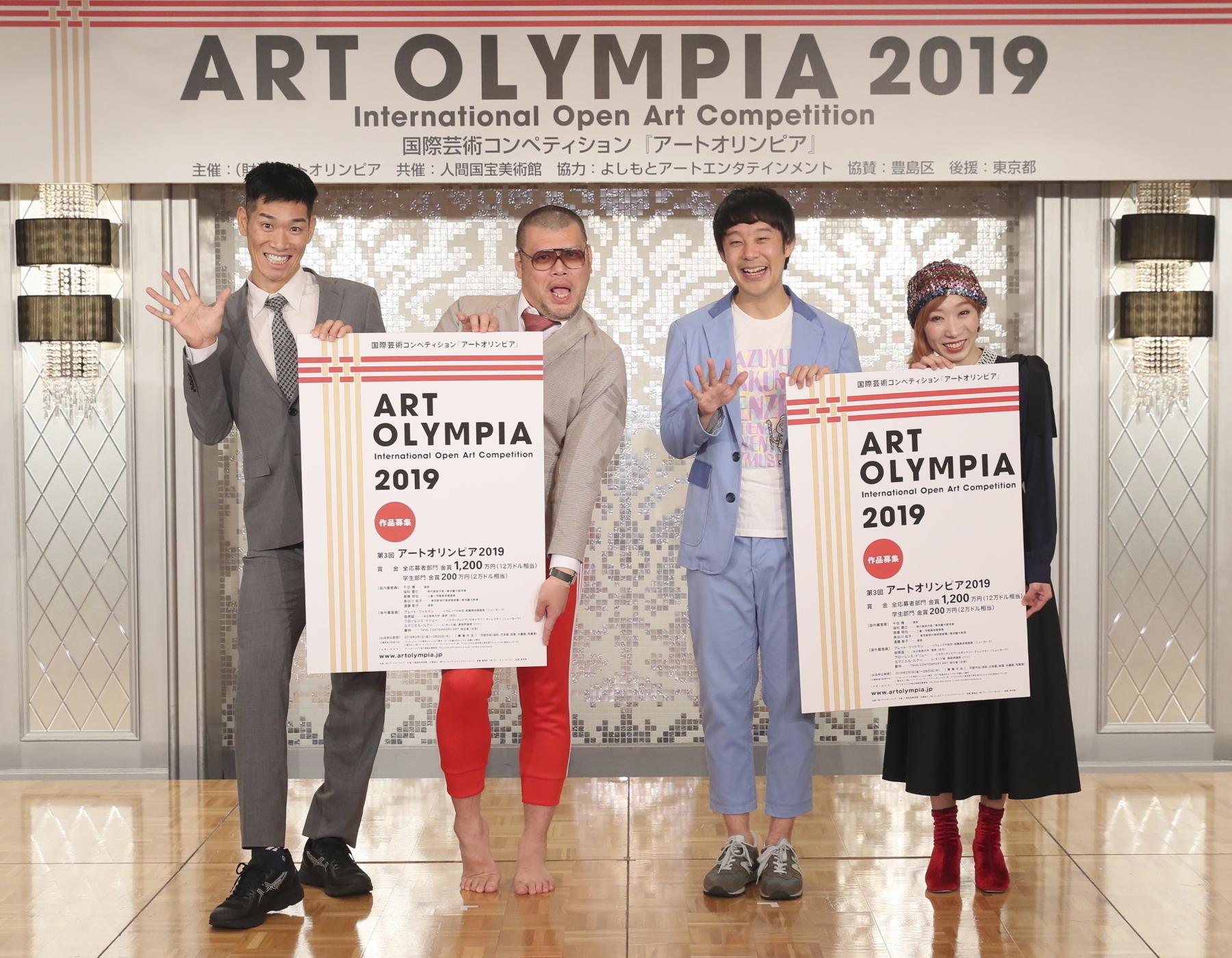 http://news.yoshimoto.co.jp/20181116154018-f333cd0711f5f89397384a849a4f6466368469f4.jpg