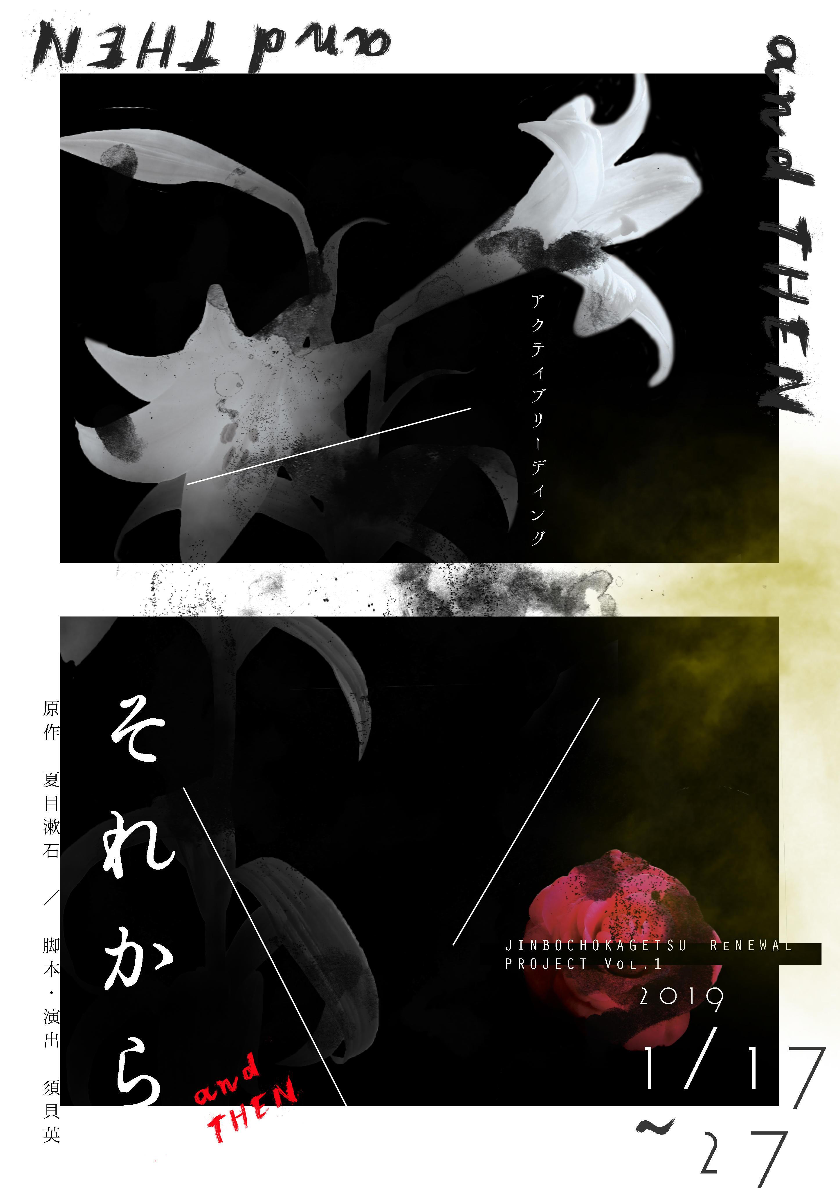 http://news.yoshimoto.co.jp/20181122191729-eeb223489c4ce3eb65f624850585d5e81ef135fa.jpg