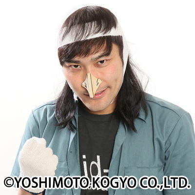 http://news.yoshimoto.co.jp/20181127114446-2efd013a9111248f89e78e270fd0d3dd6476ef5e.jpg