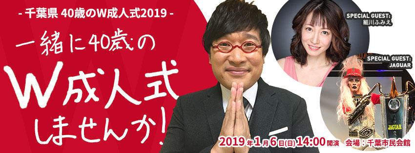 http://news.yoshimoto.co.jp/20181128163750-d5a78f21bb0dbf88d6add3acc6a23157a26ebb31.jpg