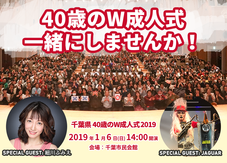 http://news.yoshimoto.co.jp/20181128163817-5ce227ea702c3ecceff153ba2e18912da2b7da0f.png