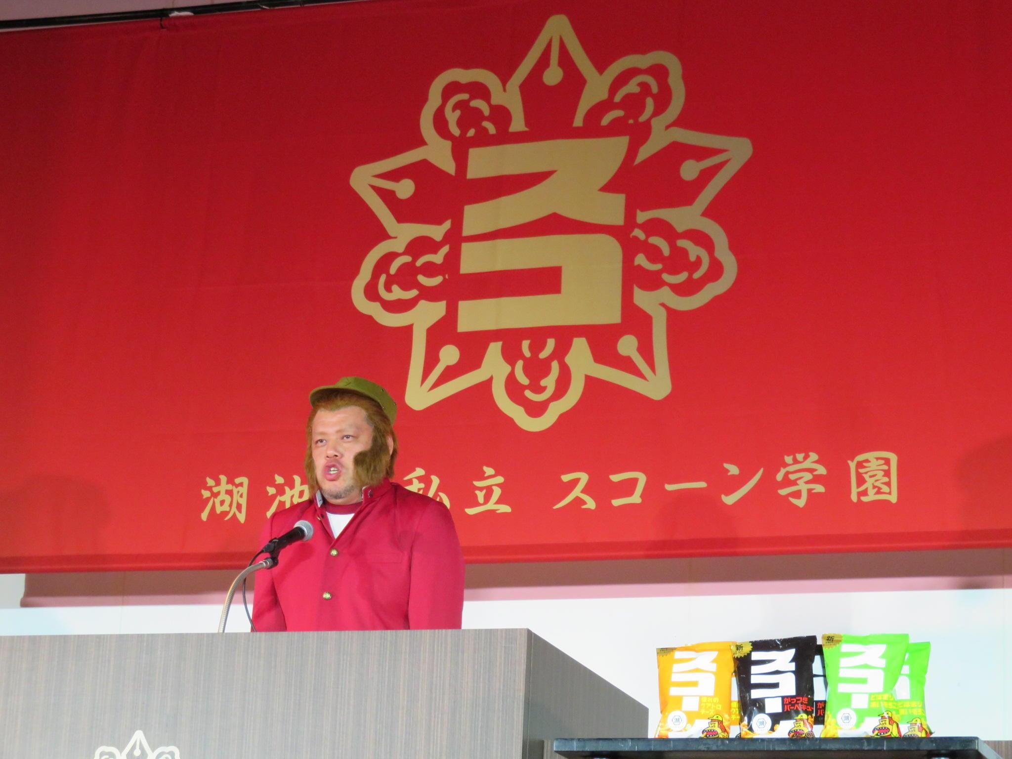 http://news.yoshimoto.co.jp/20181129222711-5c368f2f0cc2d5cb9f26831fb211d799a0cb3eb5.jpg