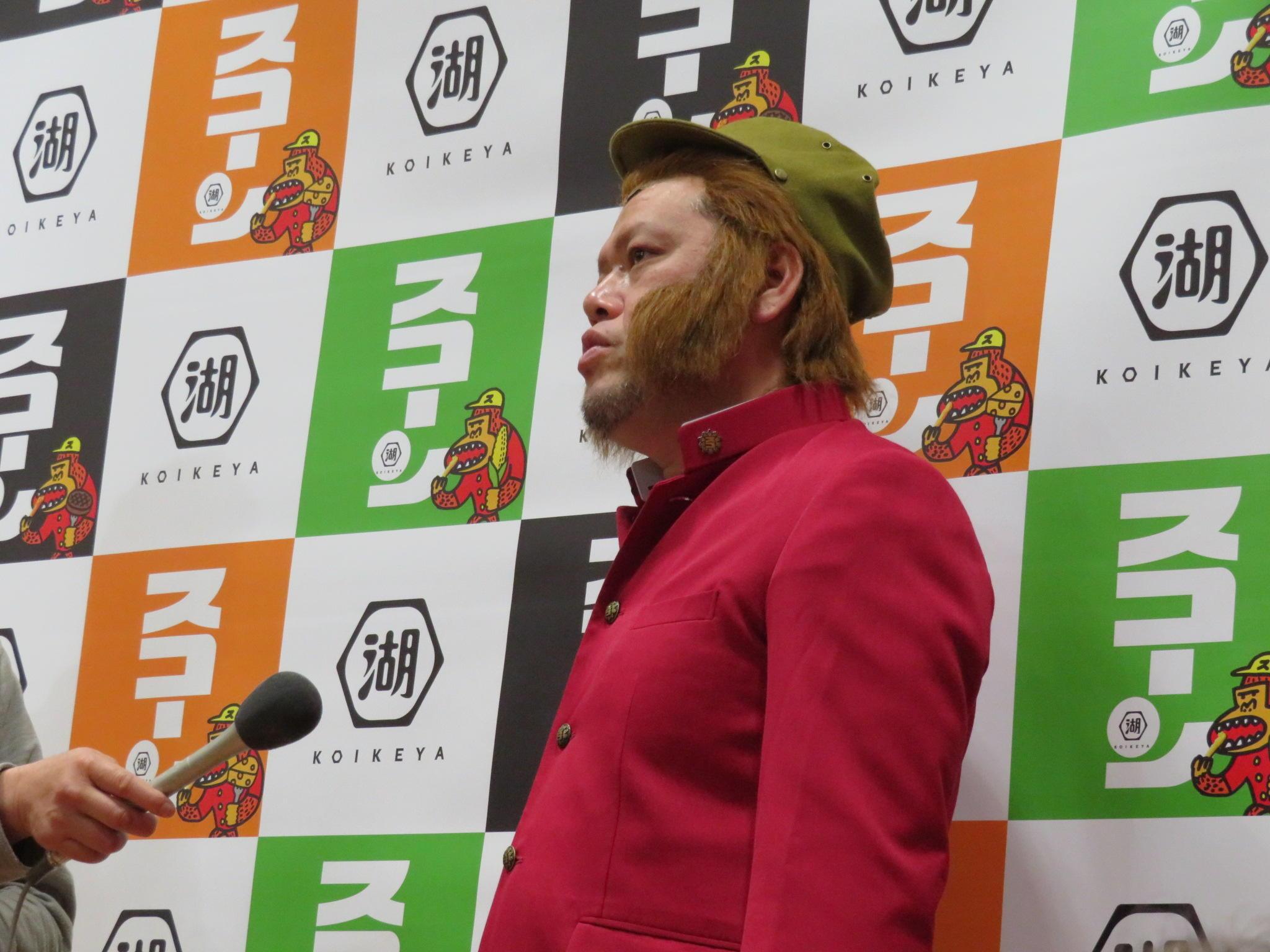 http://news.yoshimoto.co.jp/20181129222748-ad8d854e1f3f94d0eec8462dbed7fcdc3b2c4e4b.jpg
