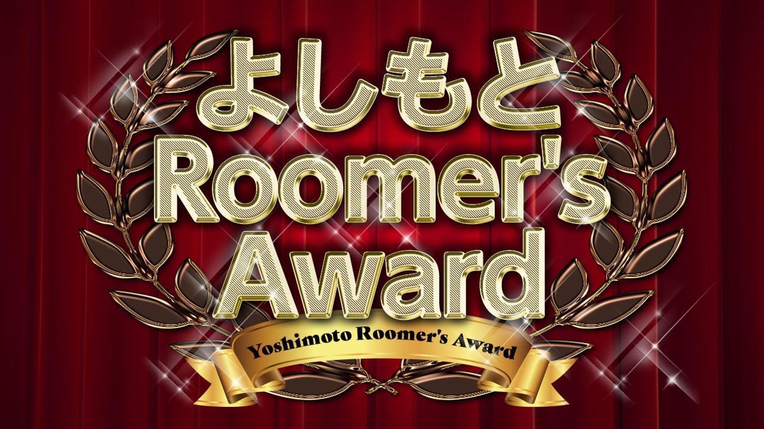 http://news.yoshimoto.co.jp/20181130130327-7db12337ad76696660d0cef6f38b8022f93db539.jpeg