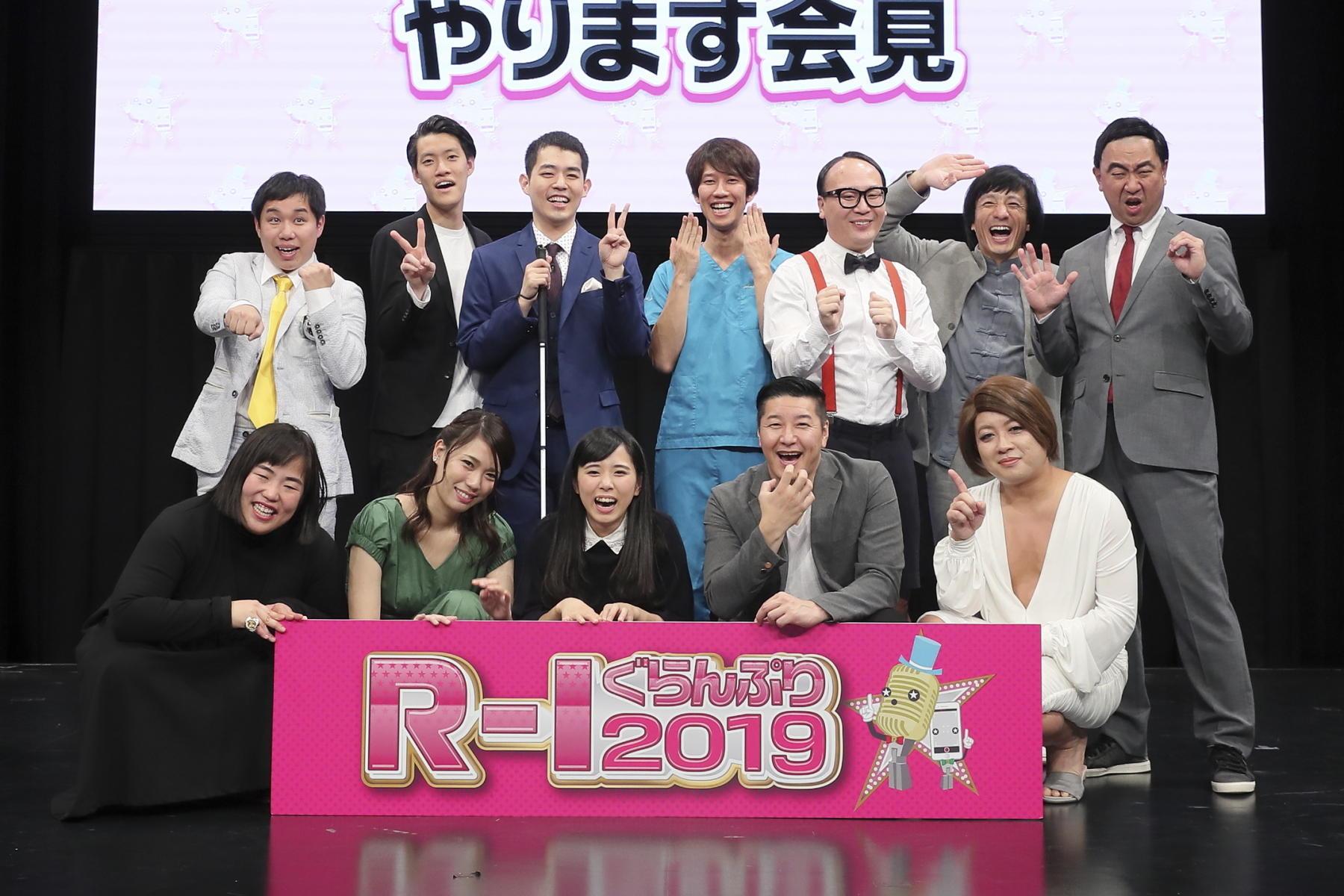 http://news.yoshimoto.co.jp/20181130142719-8f74c5b0b50c1a515c4df114618e1e0e260a71e4.jpg