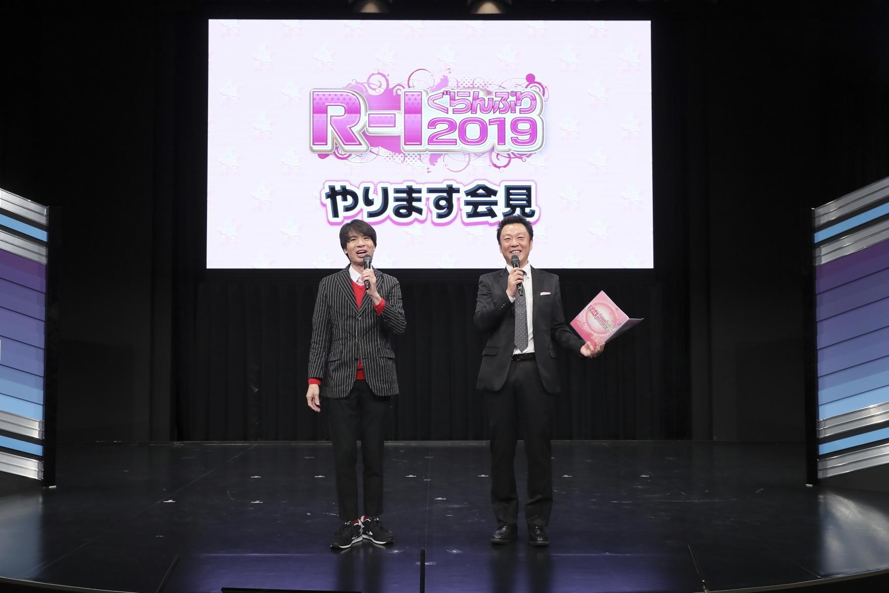 http://news.yoshimoto.co.jp/20181130142814-259f7665c007057c2b5d98f17557a64649dfbae7.jpg