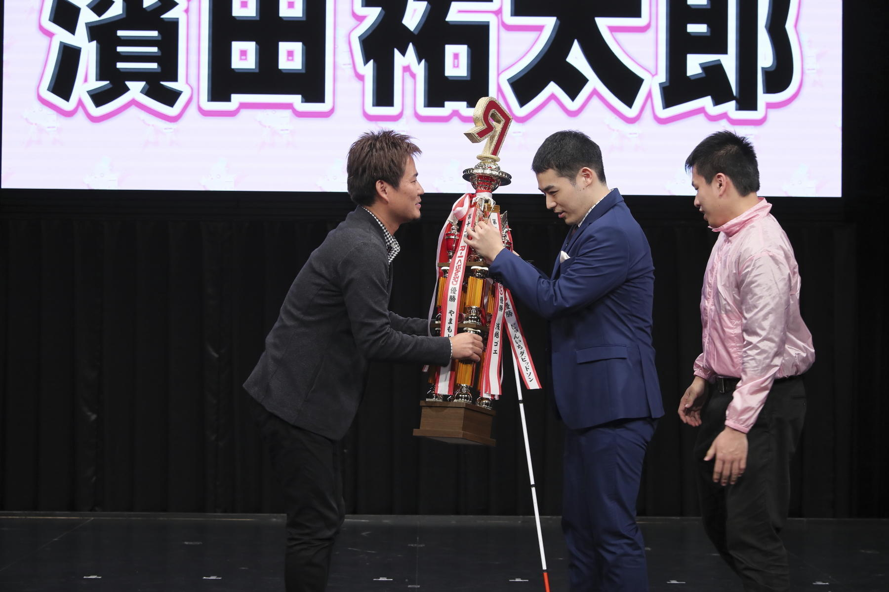 http://news.yoshimoto.co.jp/20181130142815-b518bfe7f606c1947a95798c31f6a2e9683d0a89.jpg