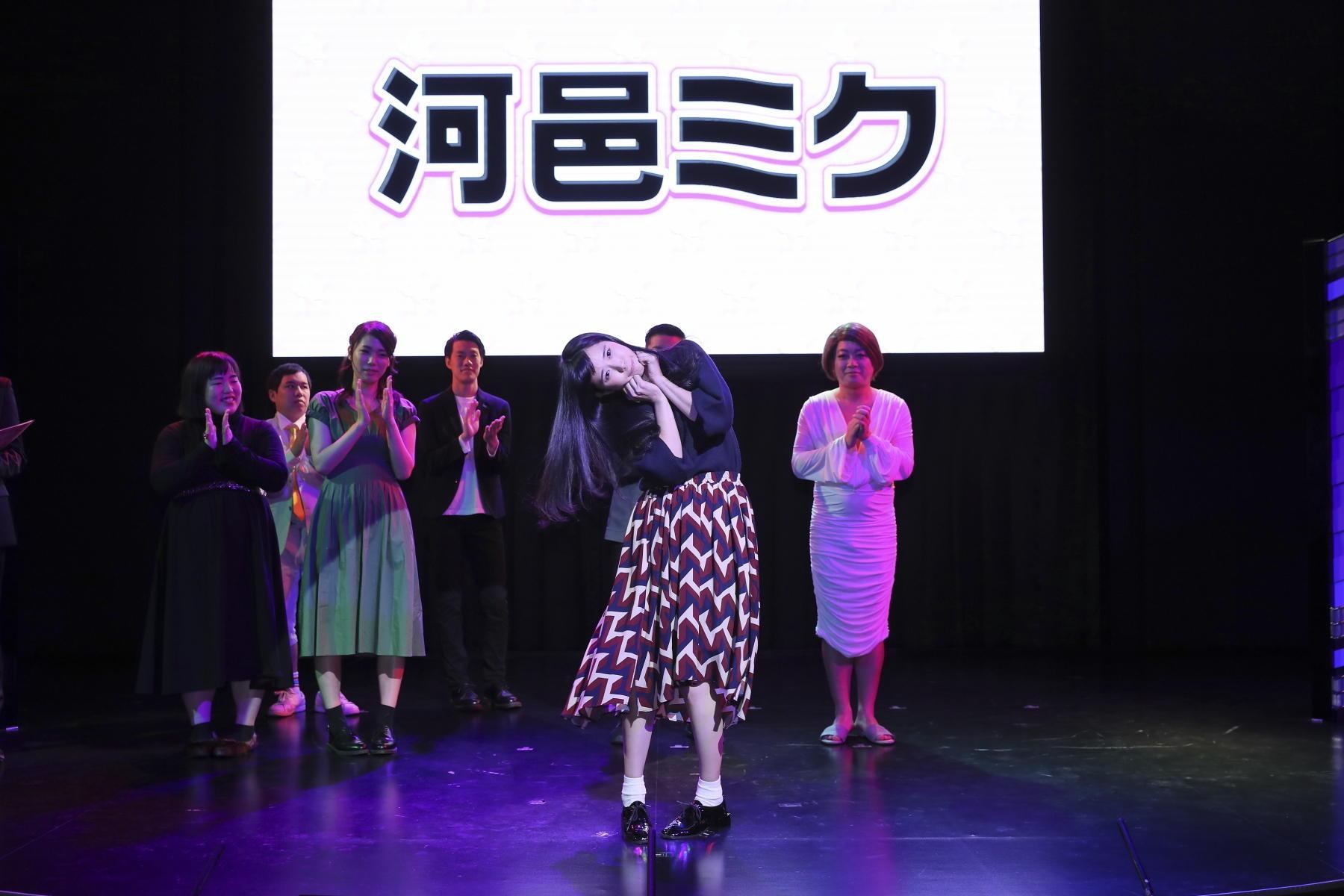 http://news.yoshimoto.co.jp/20181130142820-94f27ba763ba348e90d97e21a41ce47fceefff47.jpg
