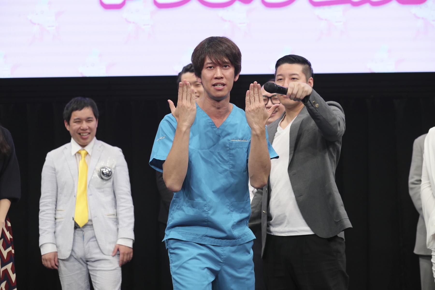 http://news.yoshimoto.co.jp/20181130142920-56a2628f2fa1a576a6b30c0da88ac5c74bc3b7d4.jpg