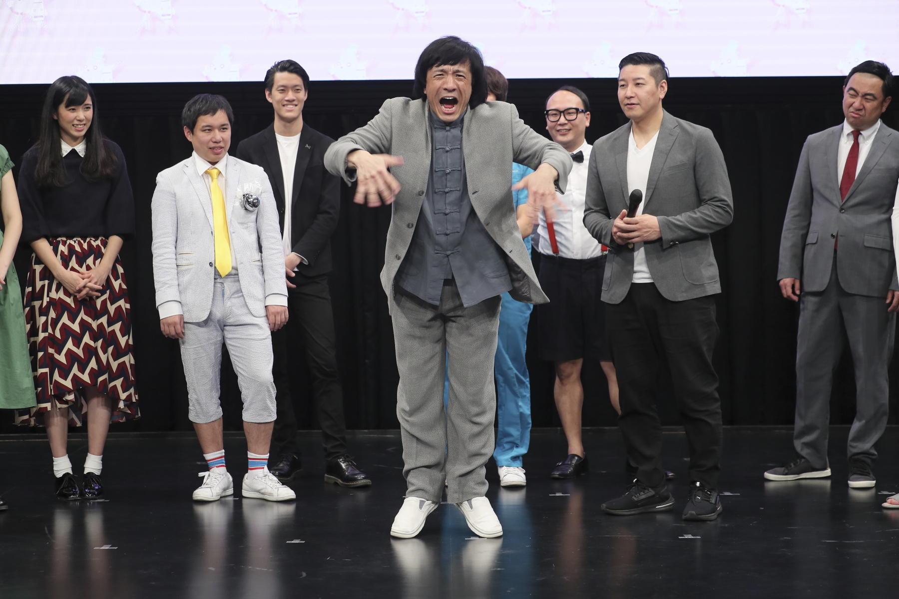 http://news.yoshimoto.co.jp/20181130142931-9220e8e1a60b4c2c2572047a94370ffcbd1aed01.jpg