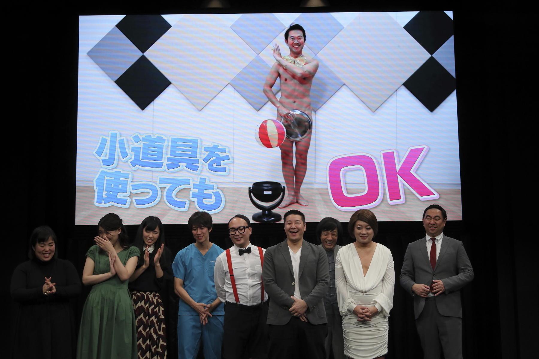 http://news.yoshimoto.co.jp/20181130143020-ef1521641a3a7abb48c3aecd5ed165ec13d1ed0c.jpg