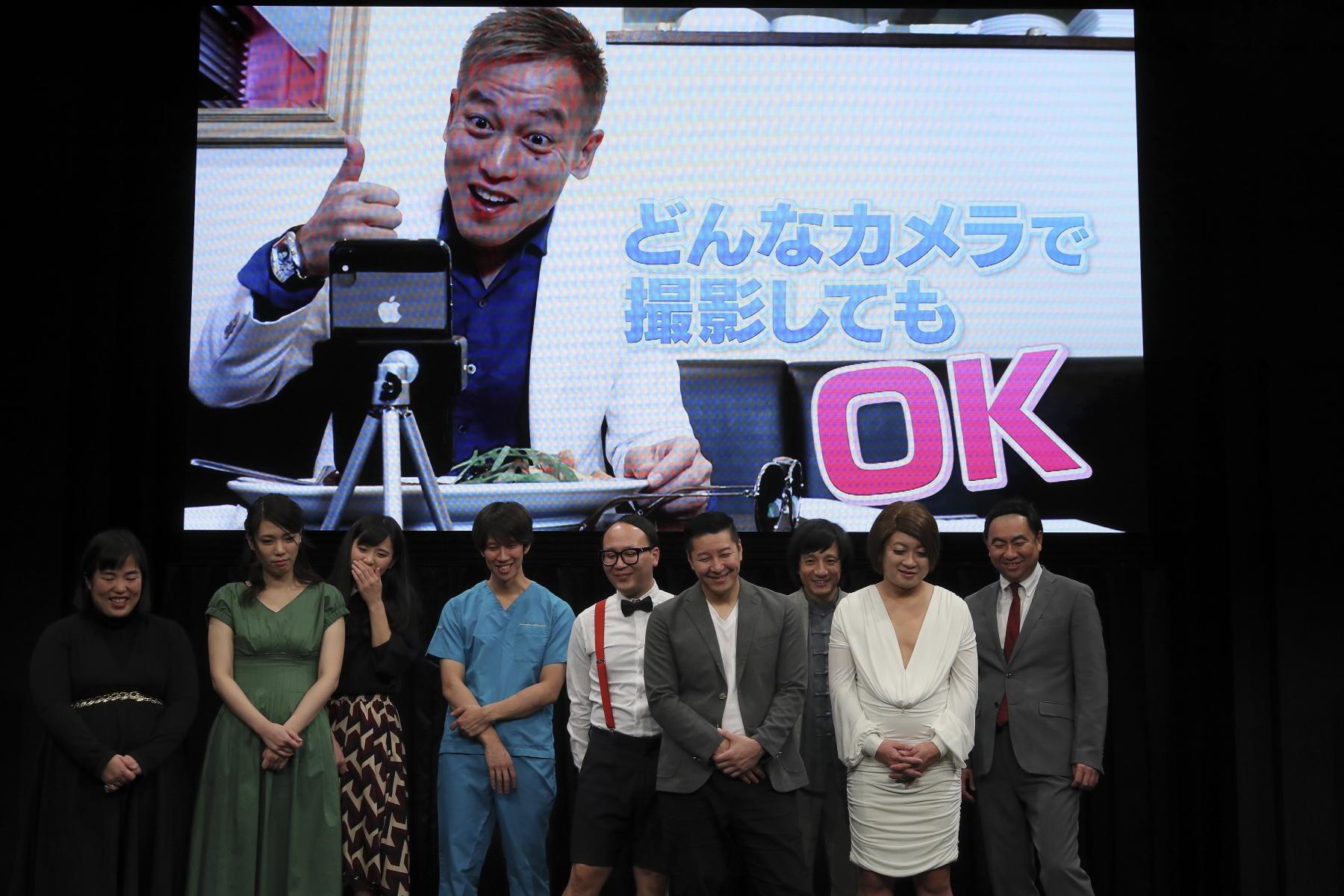http://news.yoshimoto.co.jp/20181130143021-6466651e6c041c9d658770576f0e0c5ec0747a7d.jpg