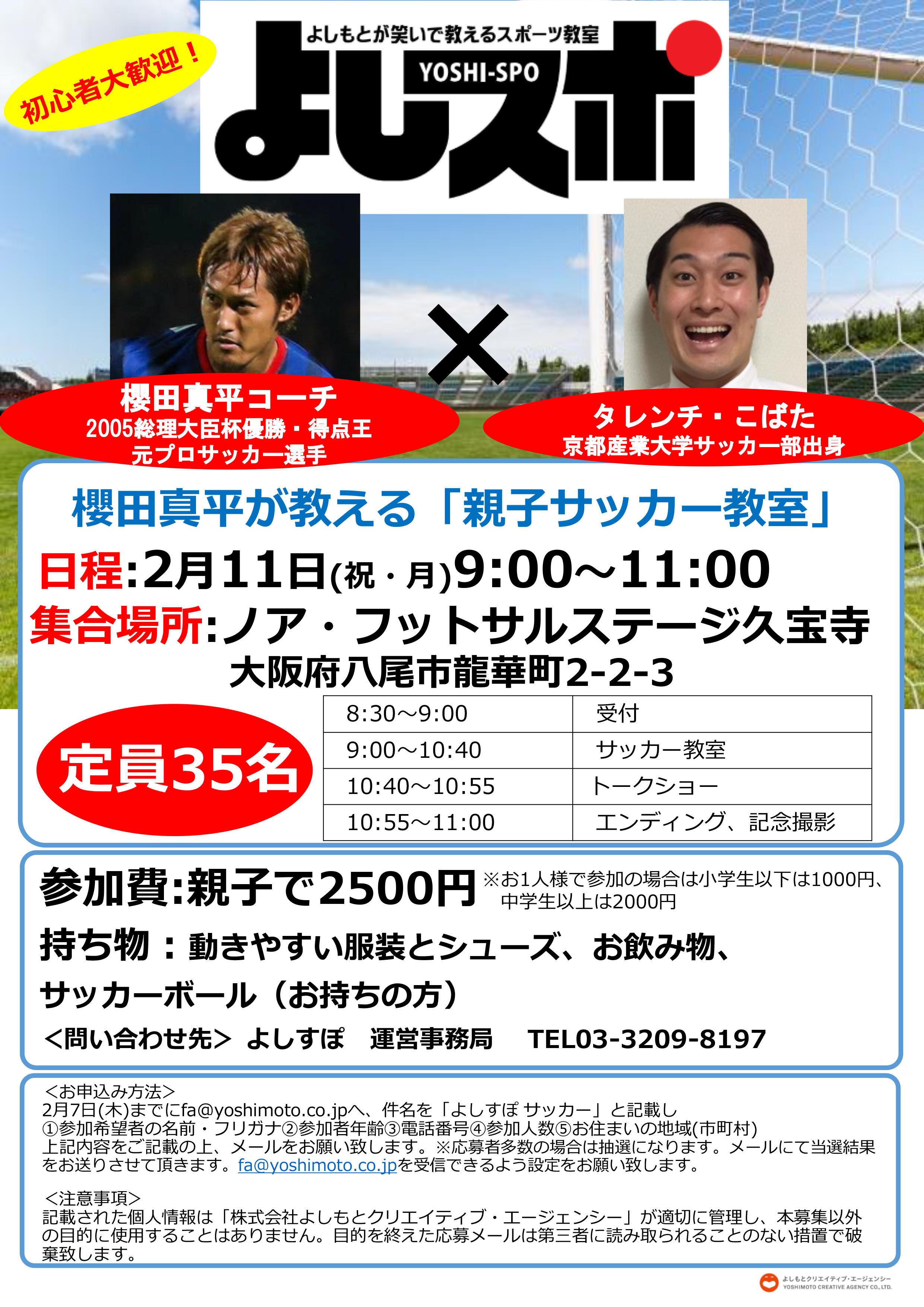 http://news.yoshimoto.co.jp/20181130191213-62c9dabd9f8265c43c946836ad622319588d995e.jpg