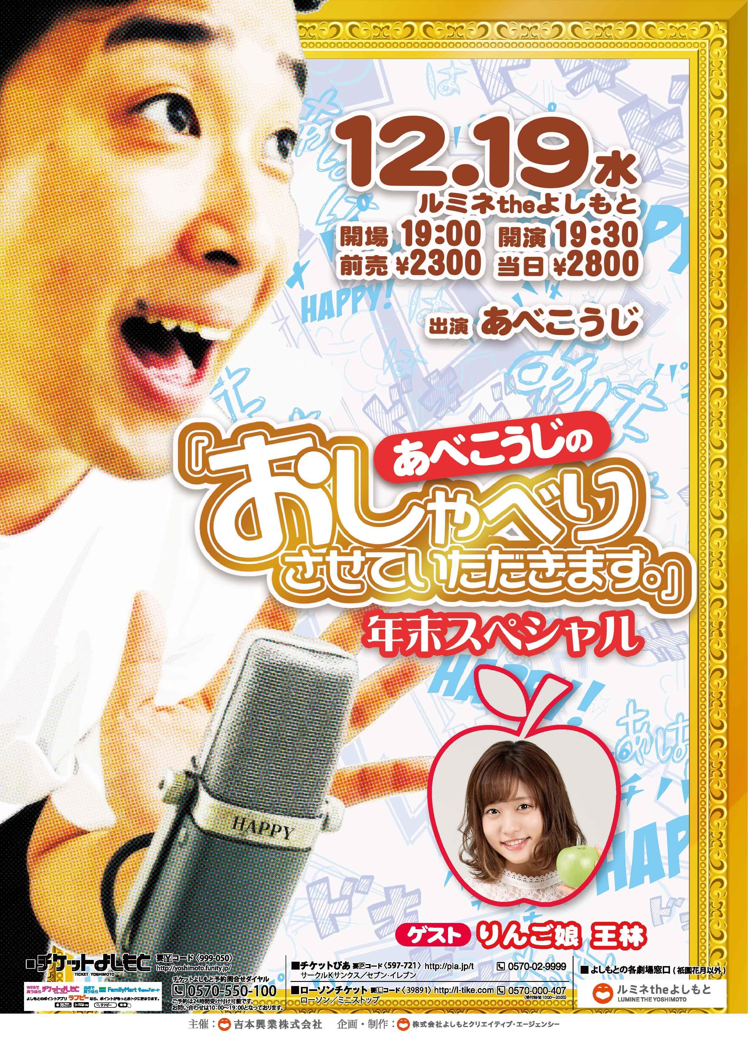 http://news.yoshimoto.co.jp/20181130191807-6259a2e882a7c9fcd2a32e071a99fae194c0cd17.jpg