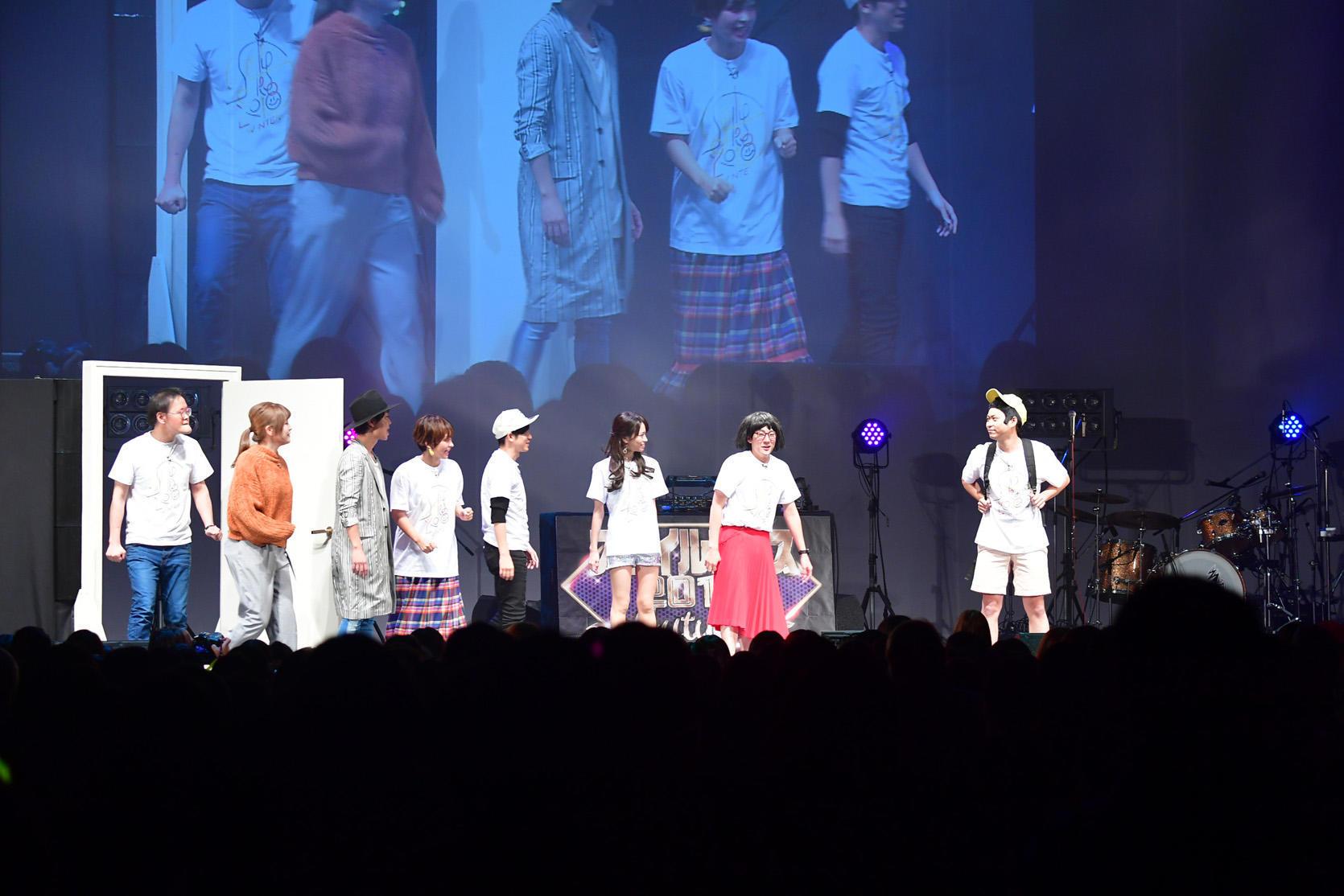 http://news.yoshimoto.co.jp/20181201025413-14bd02e278201d7b6a03556324cb2956f0f6eea5.jpg