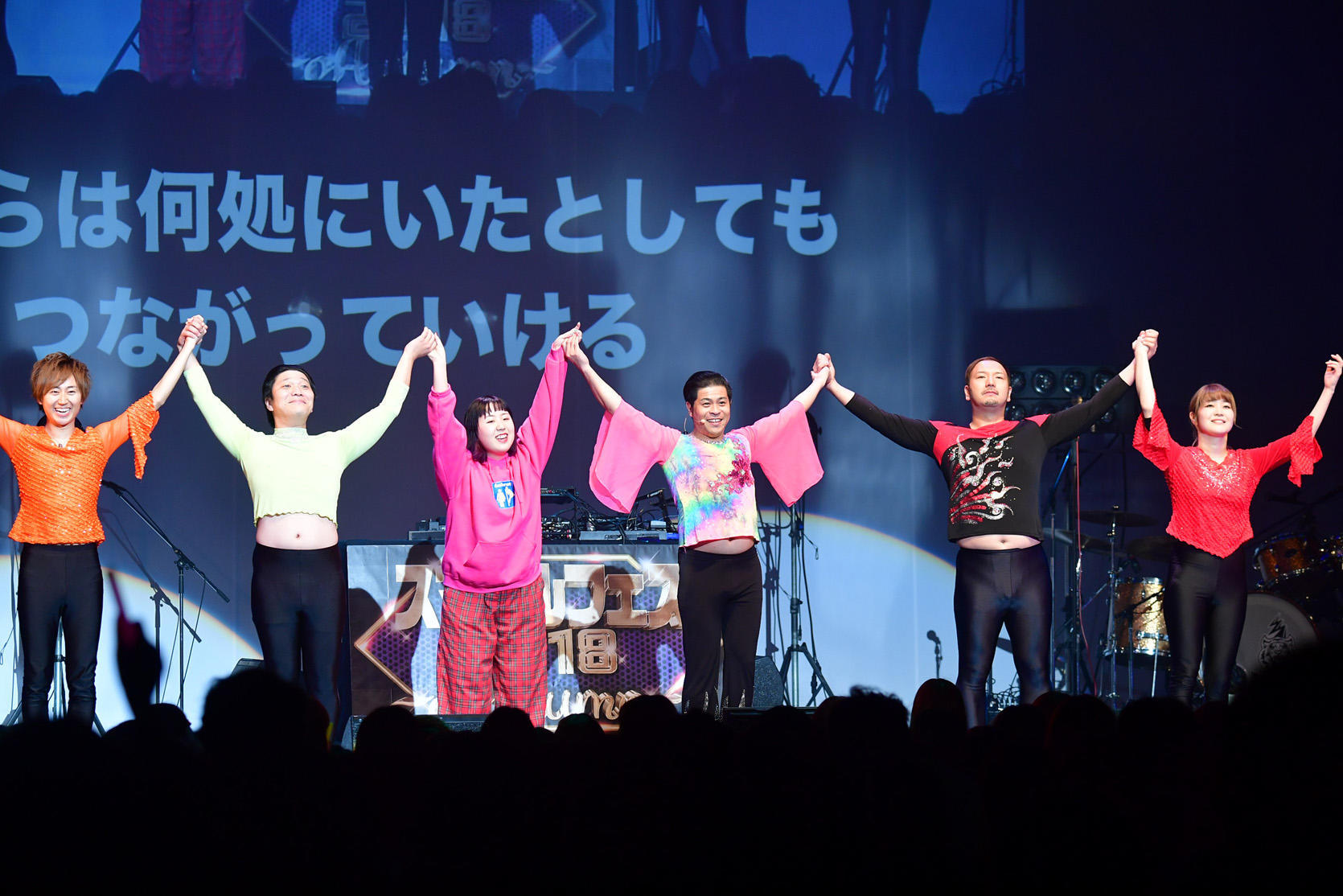 http://news.yoshimoto.co.jp/20181201025442-c3f59961d5ef6ce4341fb83d1fd18ba34a7cc4f2.jpg