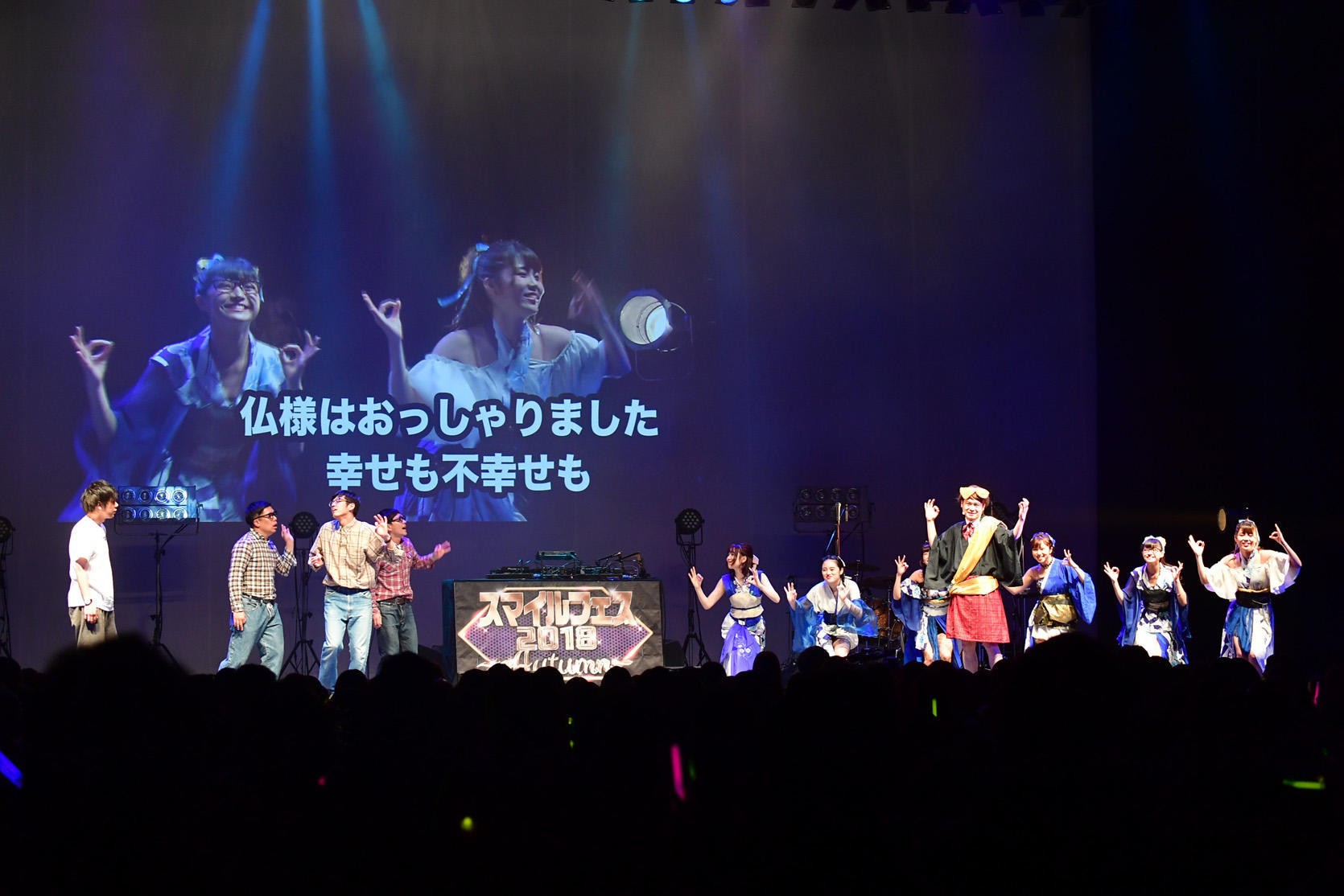 http://news.yoshimoto.co.jp/20181201025627-abda1a06a510e4a4e616156806053e9876073317.jpg