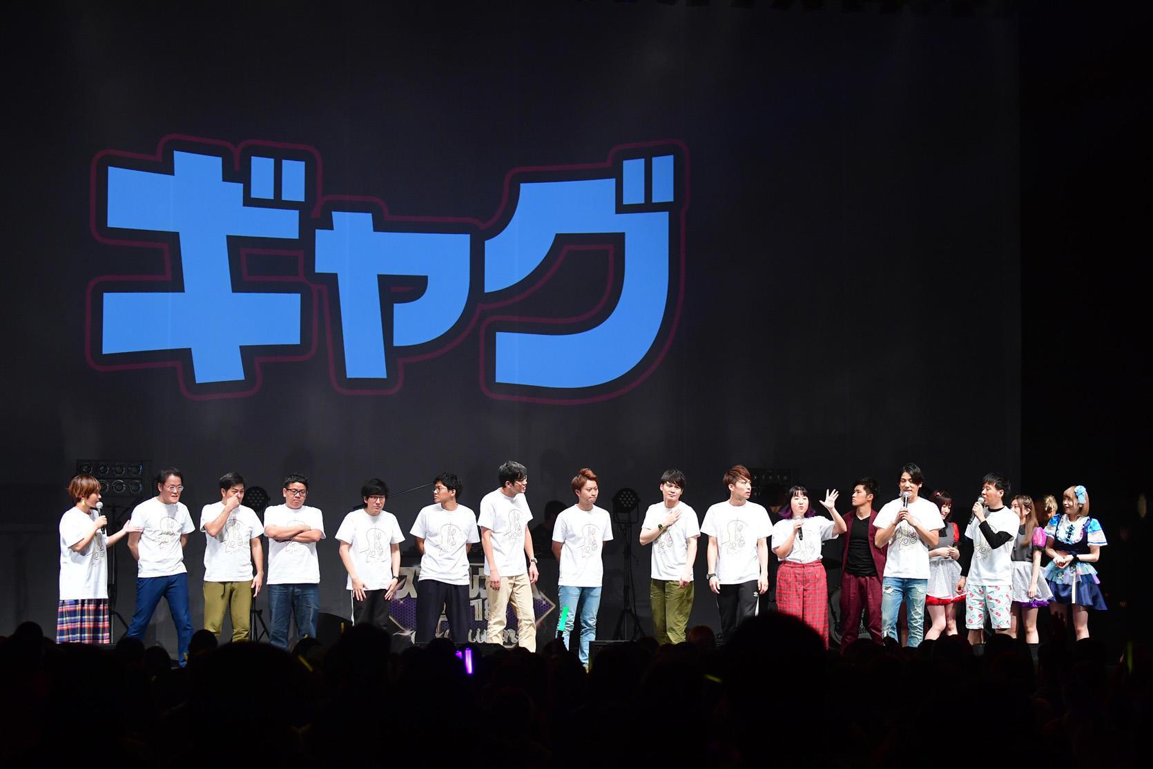 http://news.yoshimoto.co.jp/20181201025825-a9603c638c0a3cb771d0abe767b0762b9c5711d1.jpg